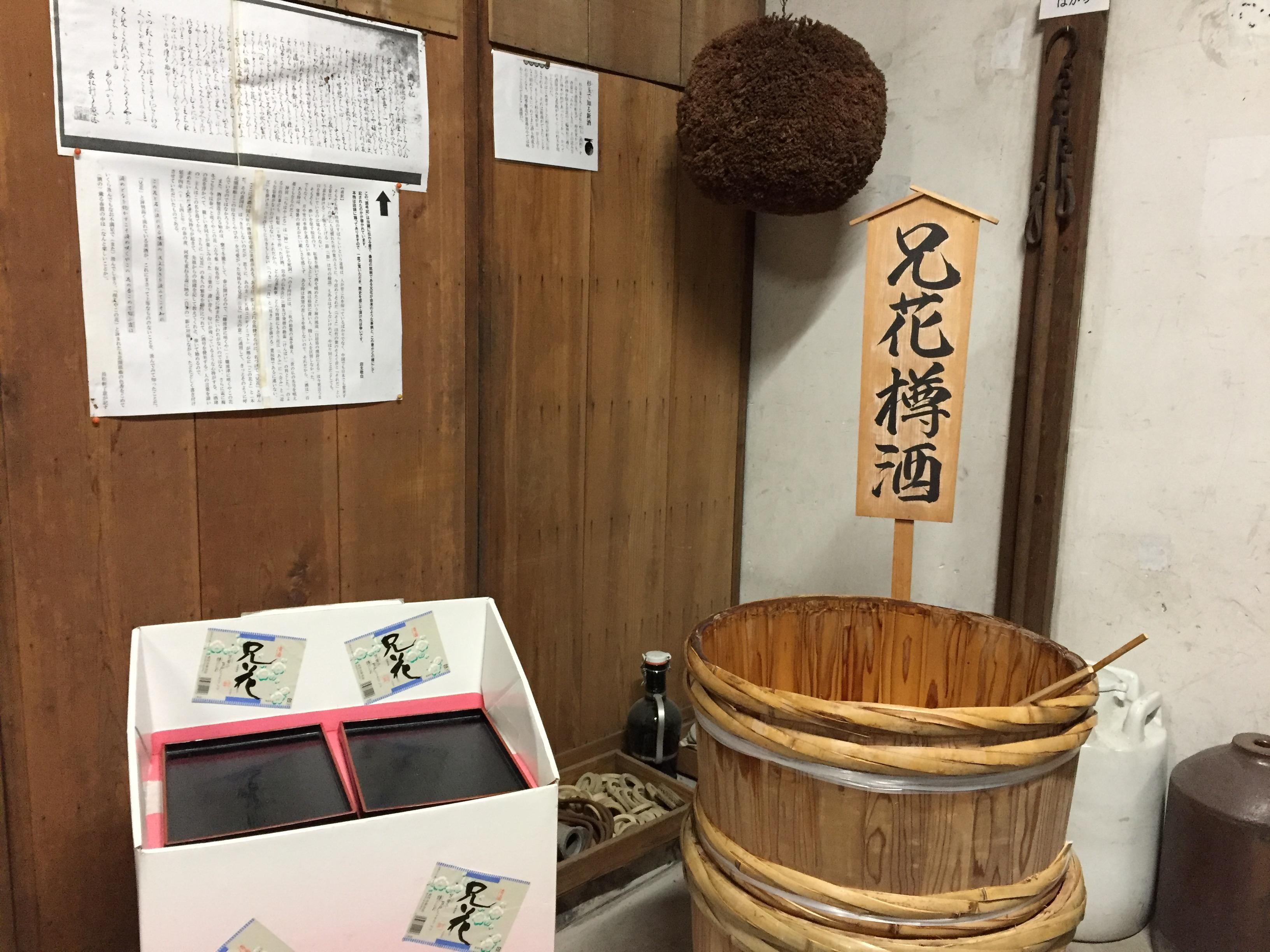 大垣八幡神社の授与品その他