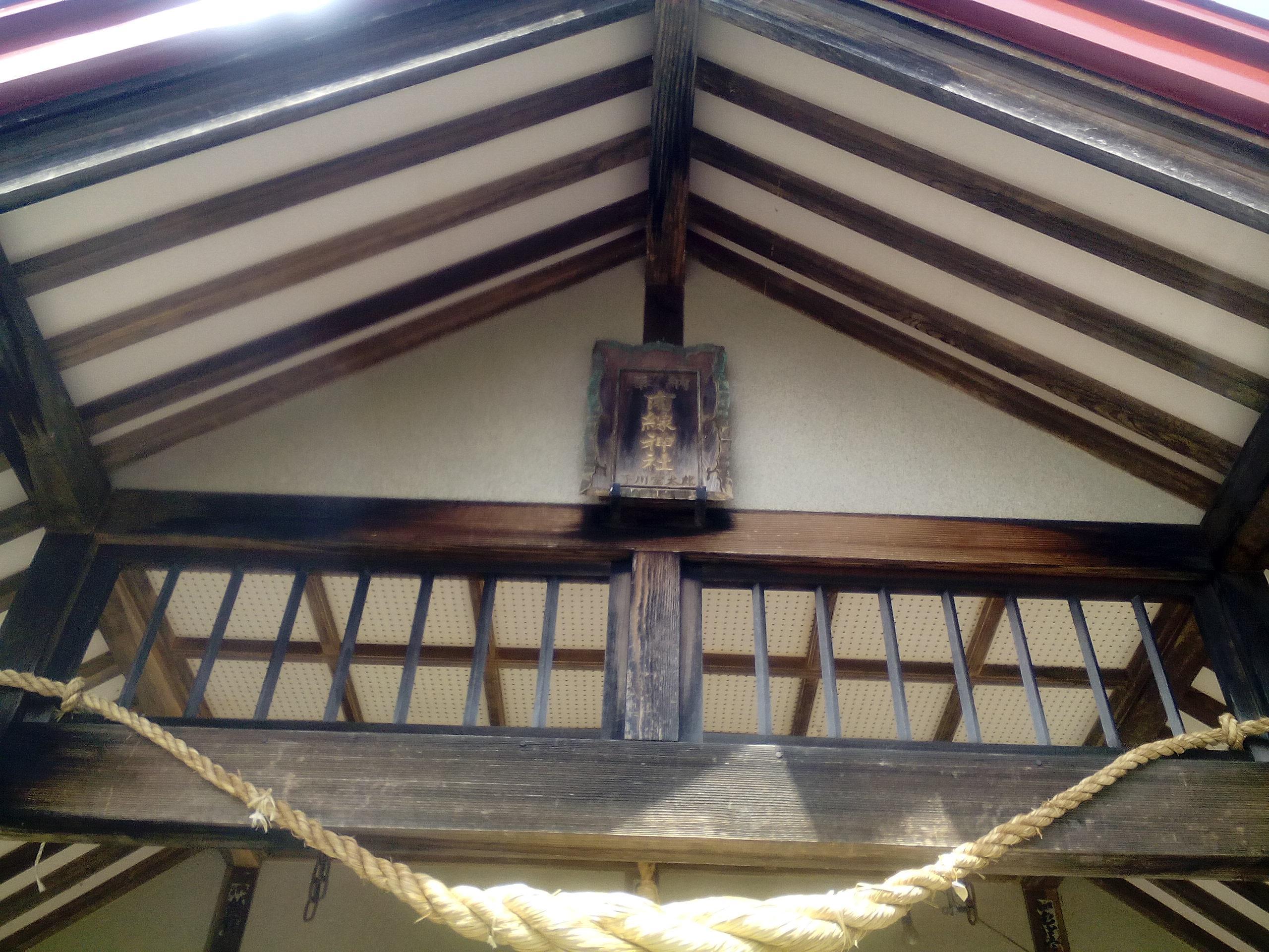 南線神社の本殿