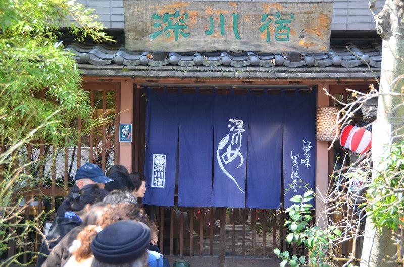 富岡八幡宮の食事