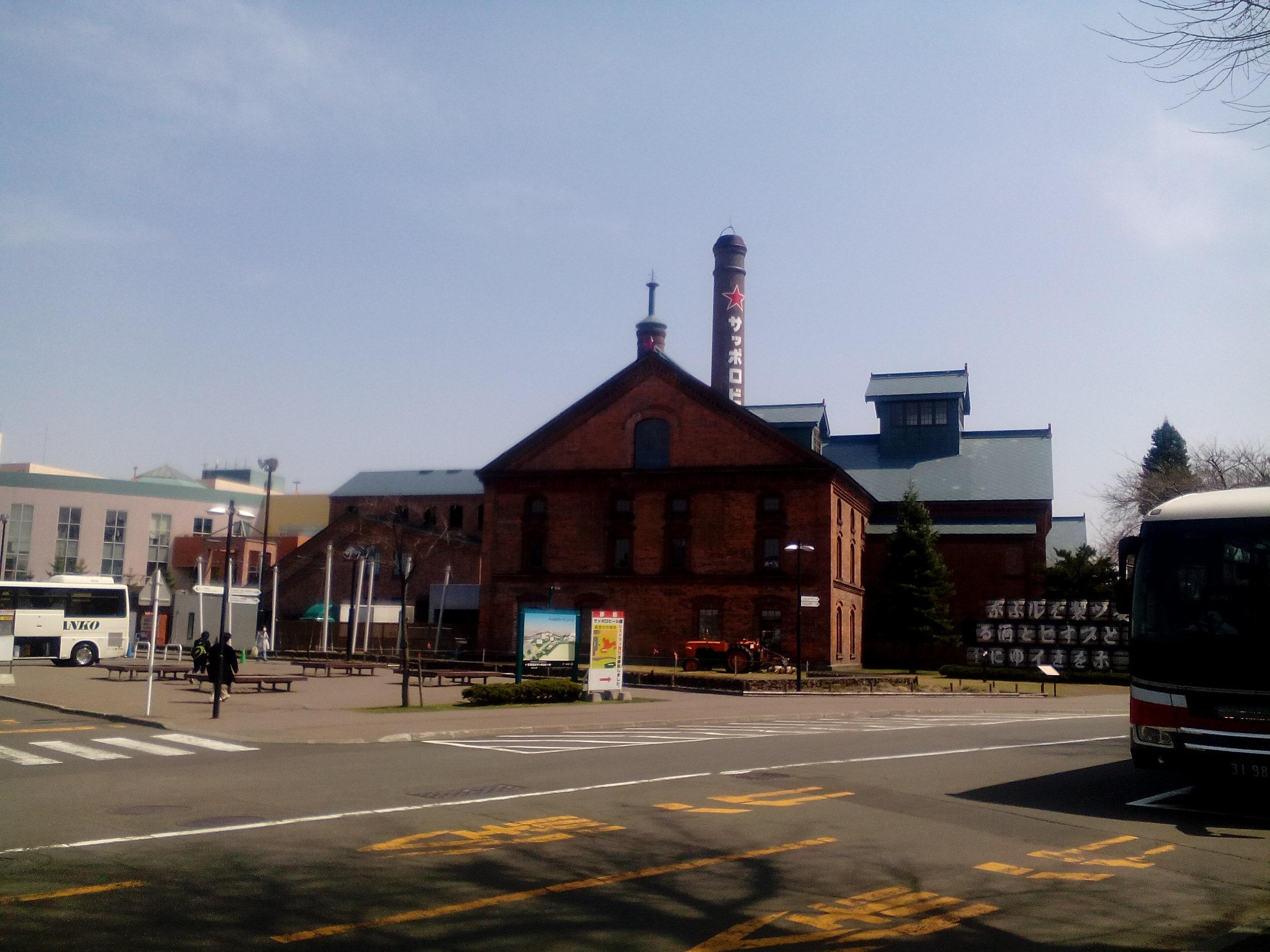 札幌神社の周辺