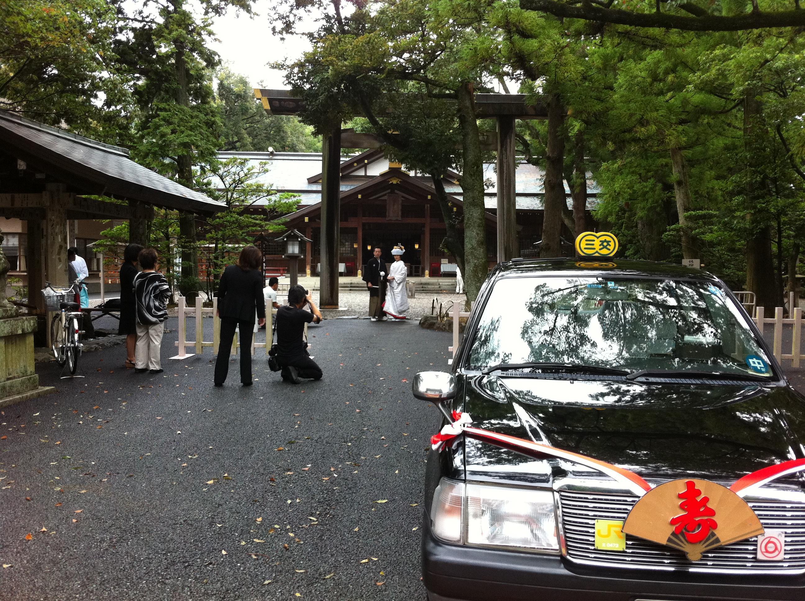 猿田彦神社の結婚式