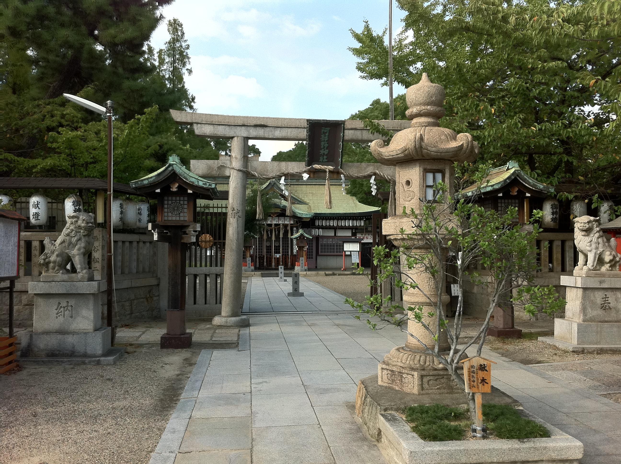 阿部野神社の建物その他