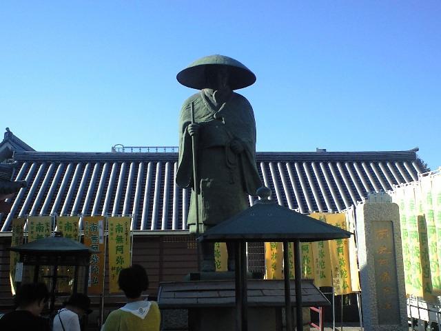 四天王寺の像