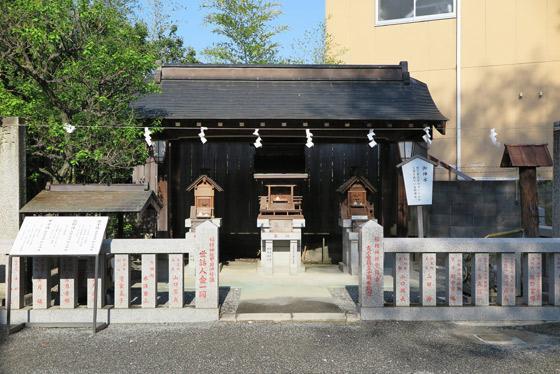 稲積神社の本殿