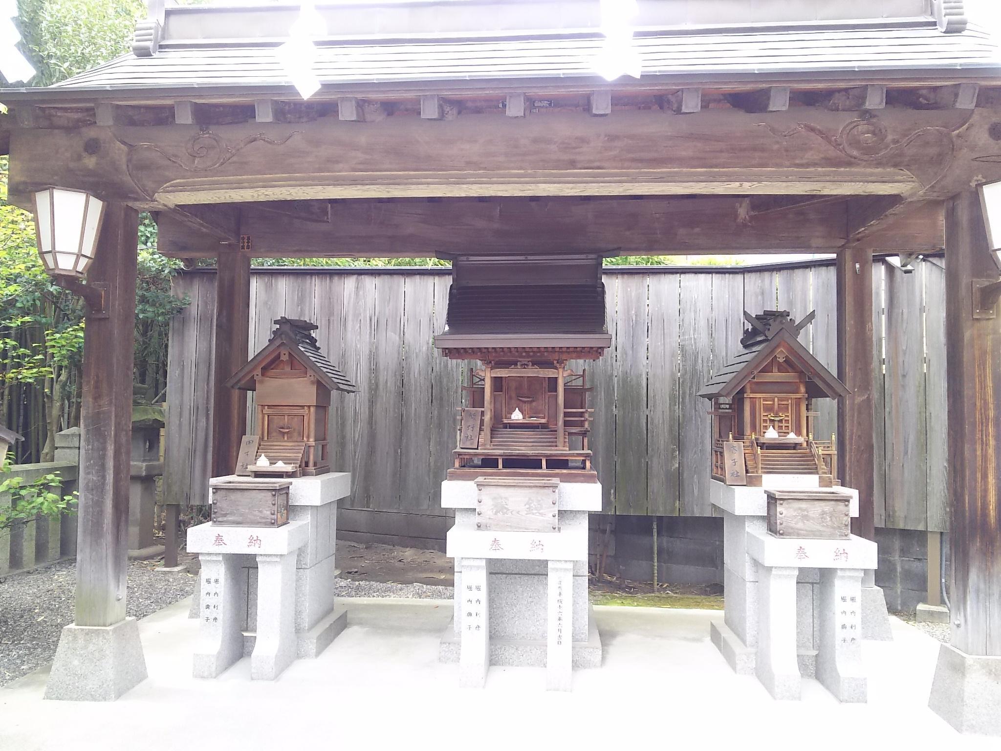 稲積神社の末社