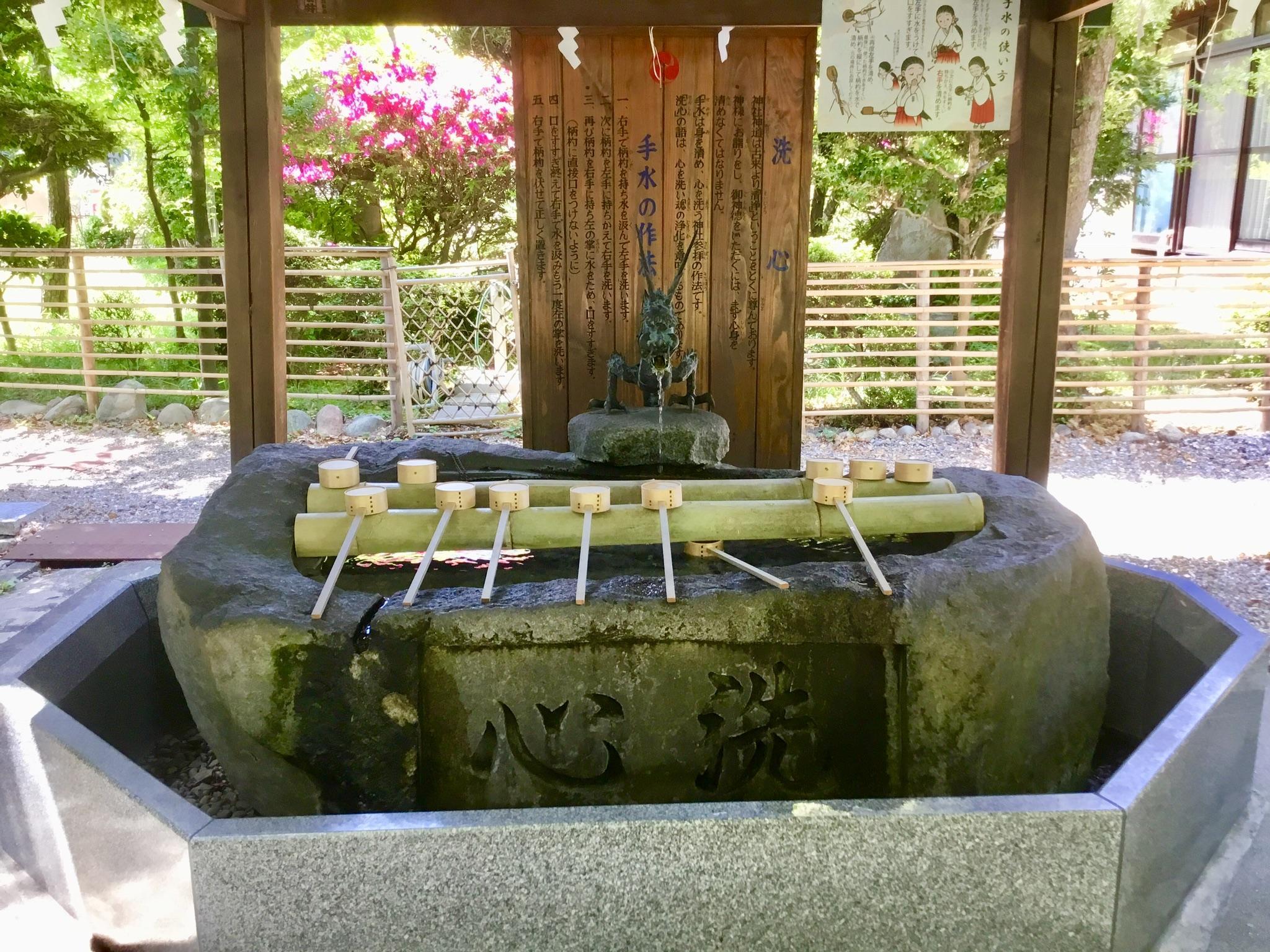 伊奴神社の手水