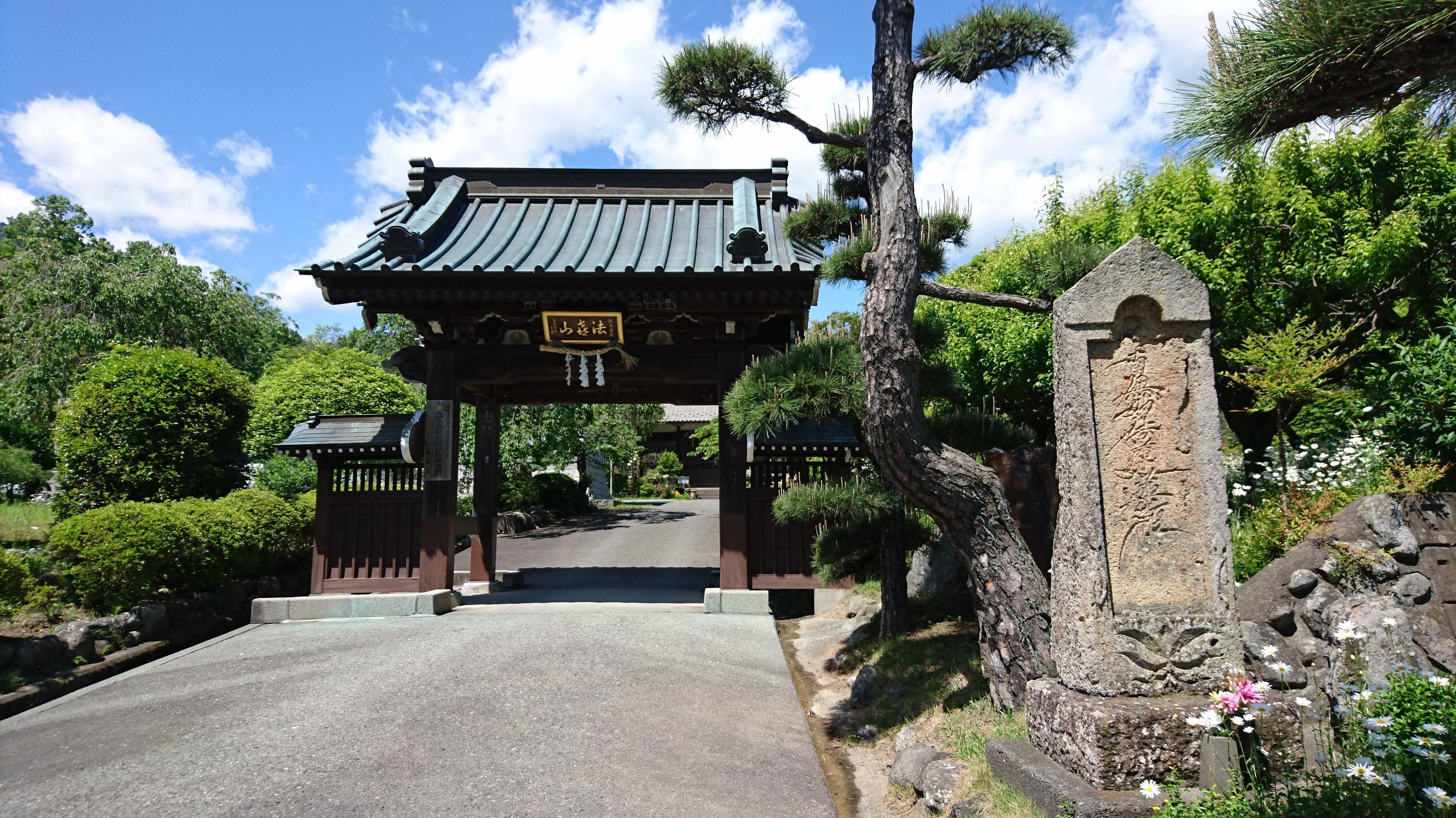 上澤寺の山門