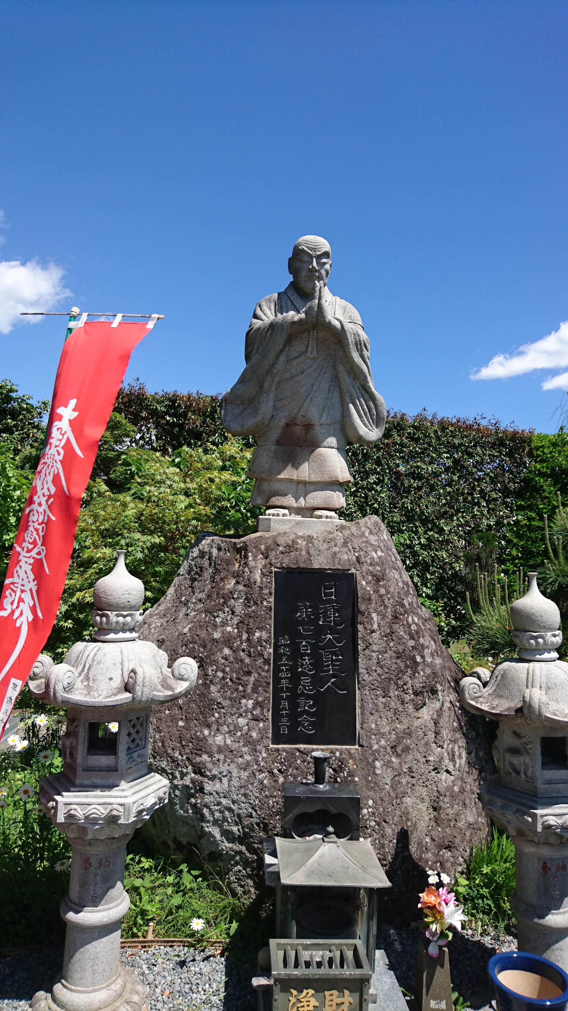 上澤寺の像