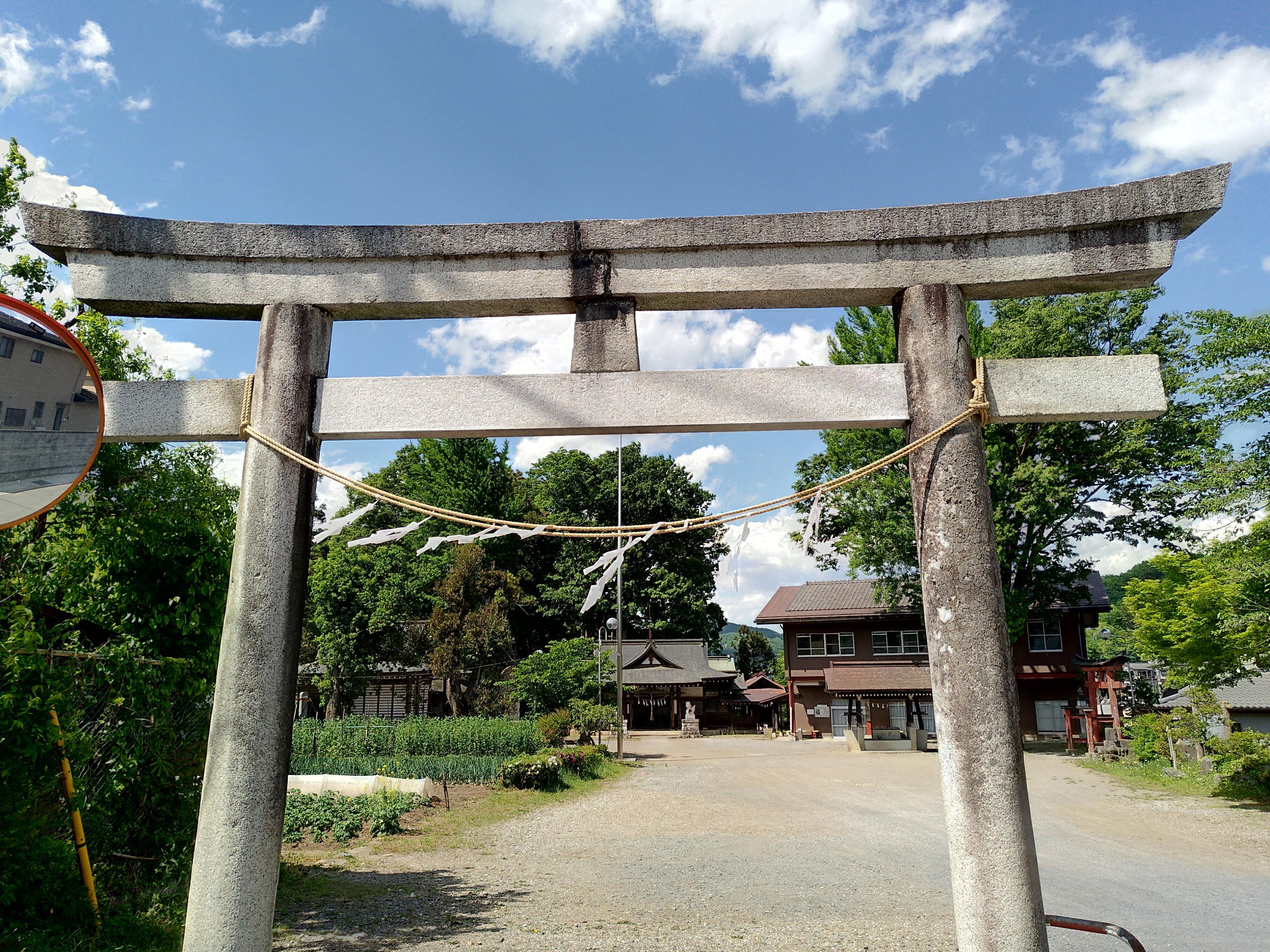 恒持神社の鳥居