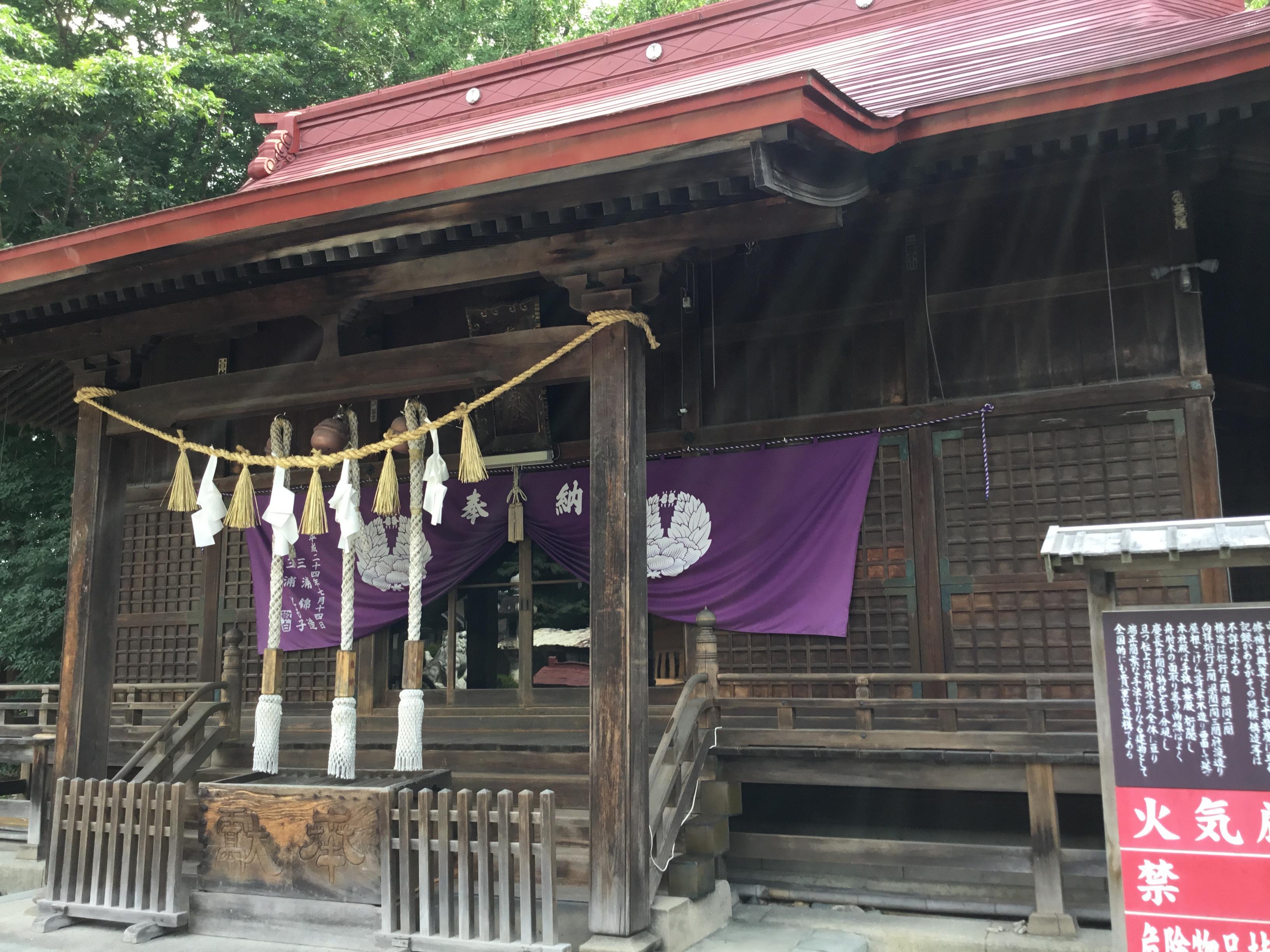 熊野奥照神社の境内・文化財