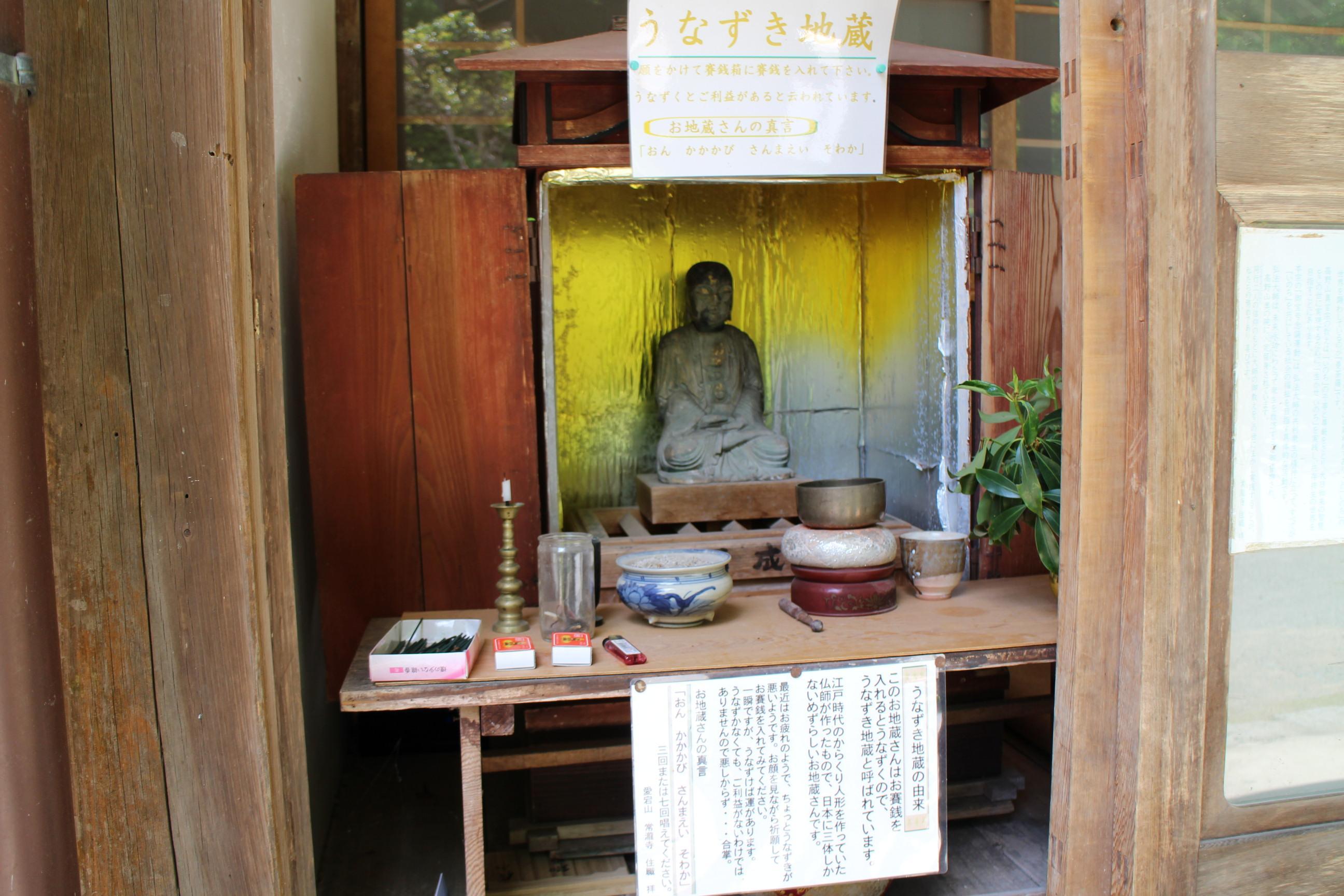 常瀧寺の地蔵