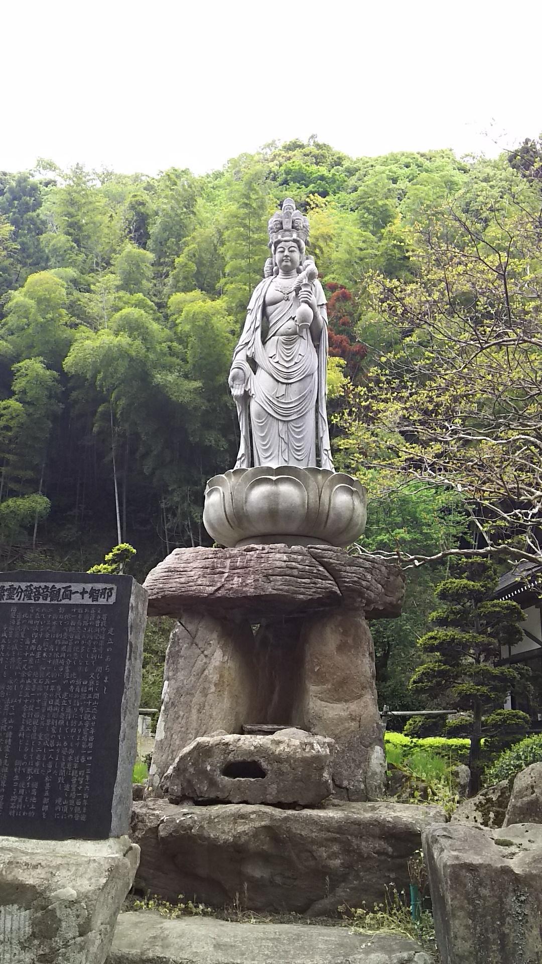 紹楽寺の仏像
