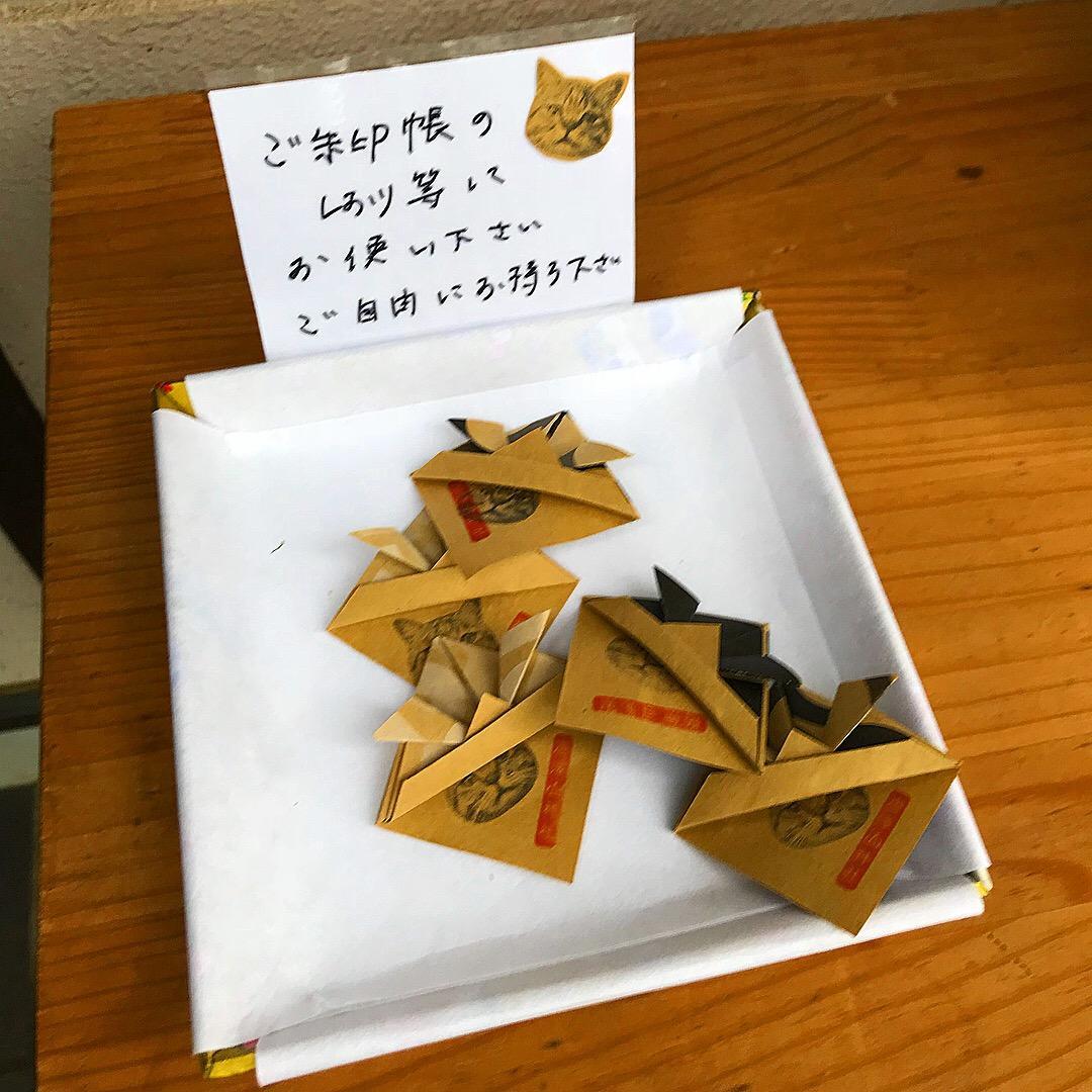 唐澤山神社の授与品その他