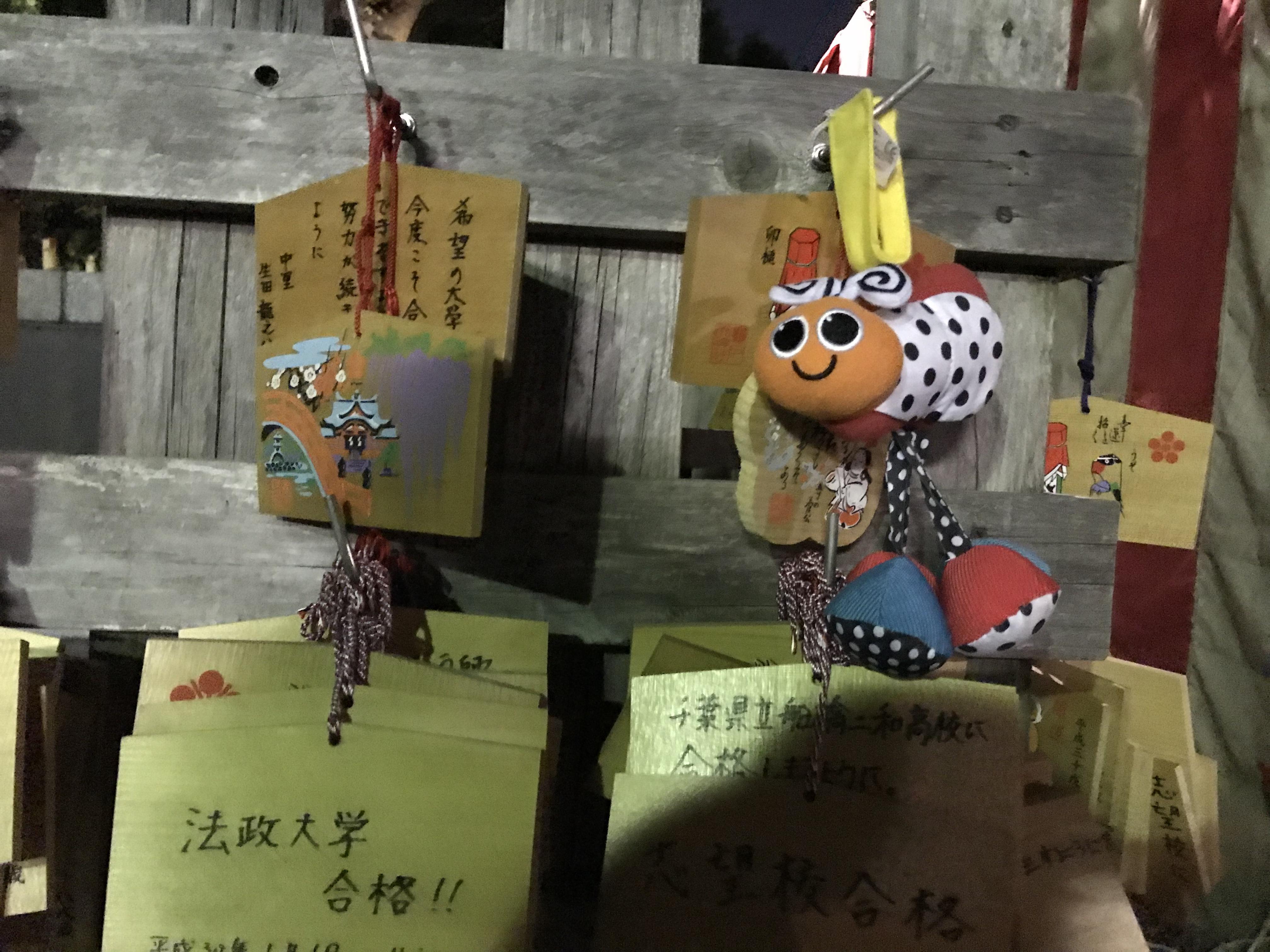 亀戸天神社の絵馬