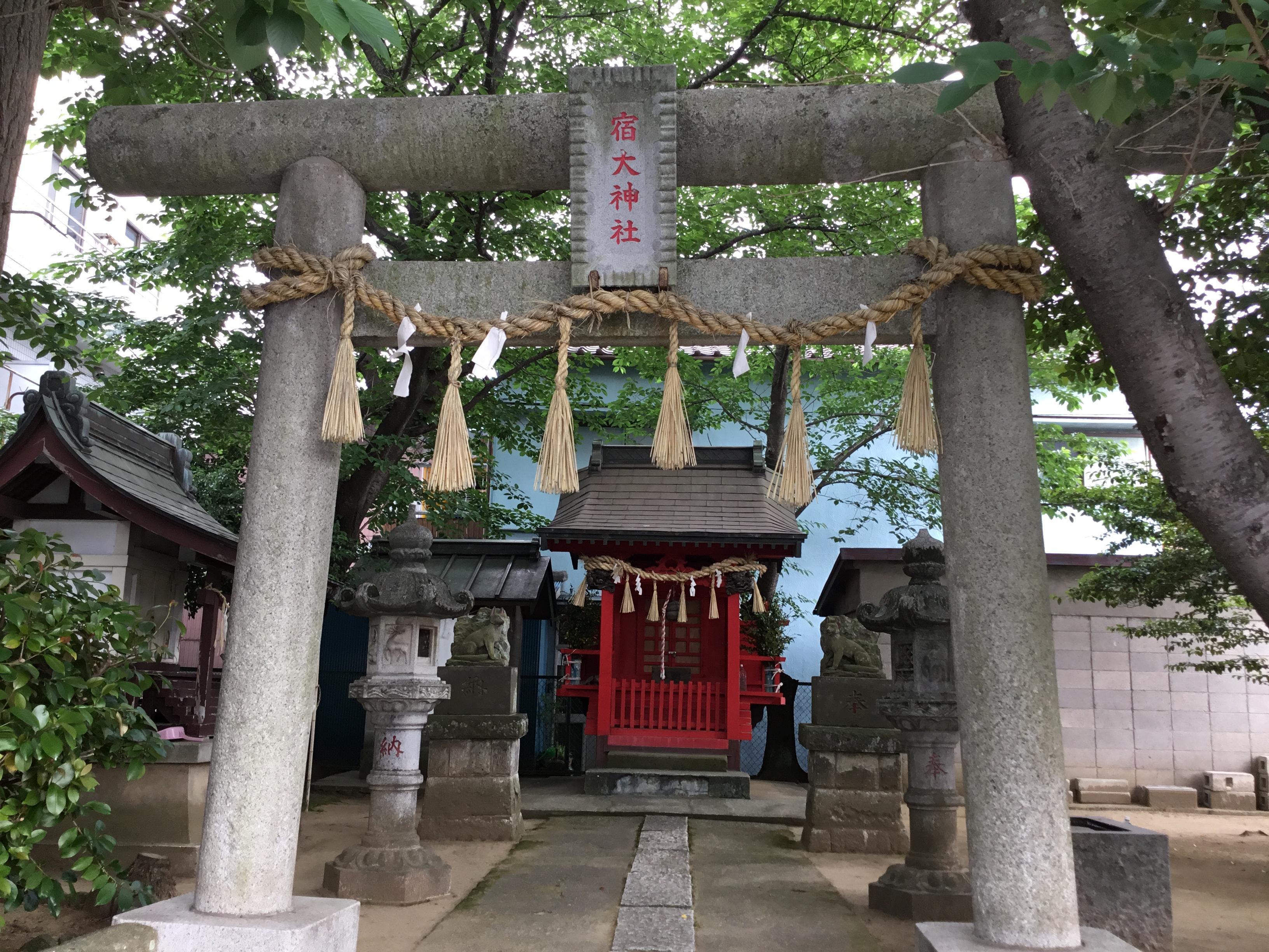 宿大神社の鳥居