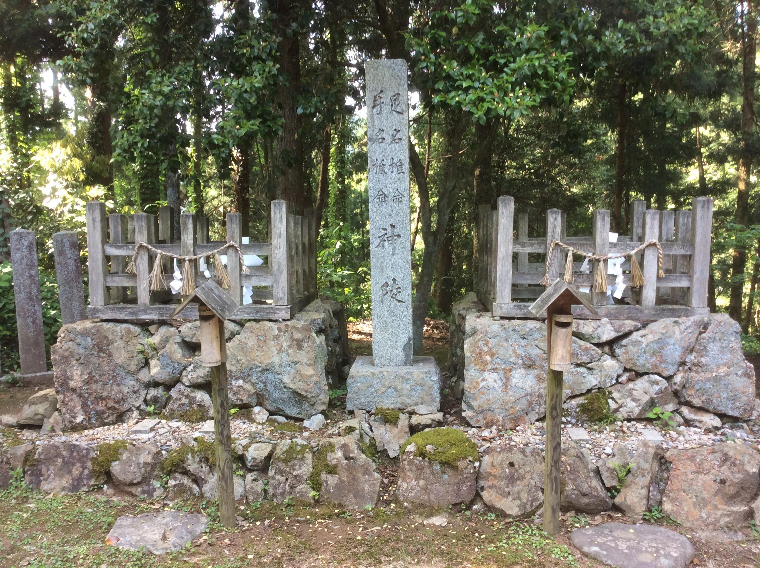 温泉神社の建物その他