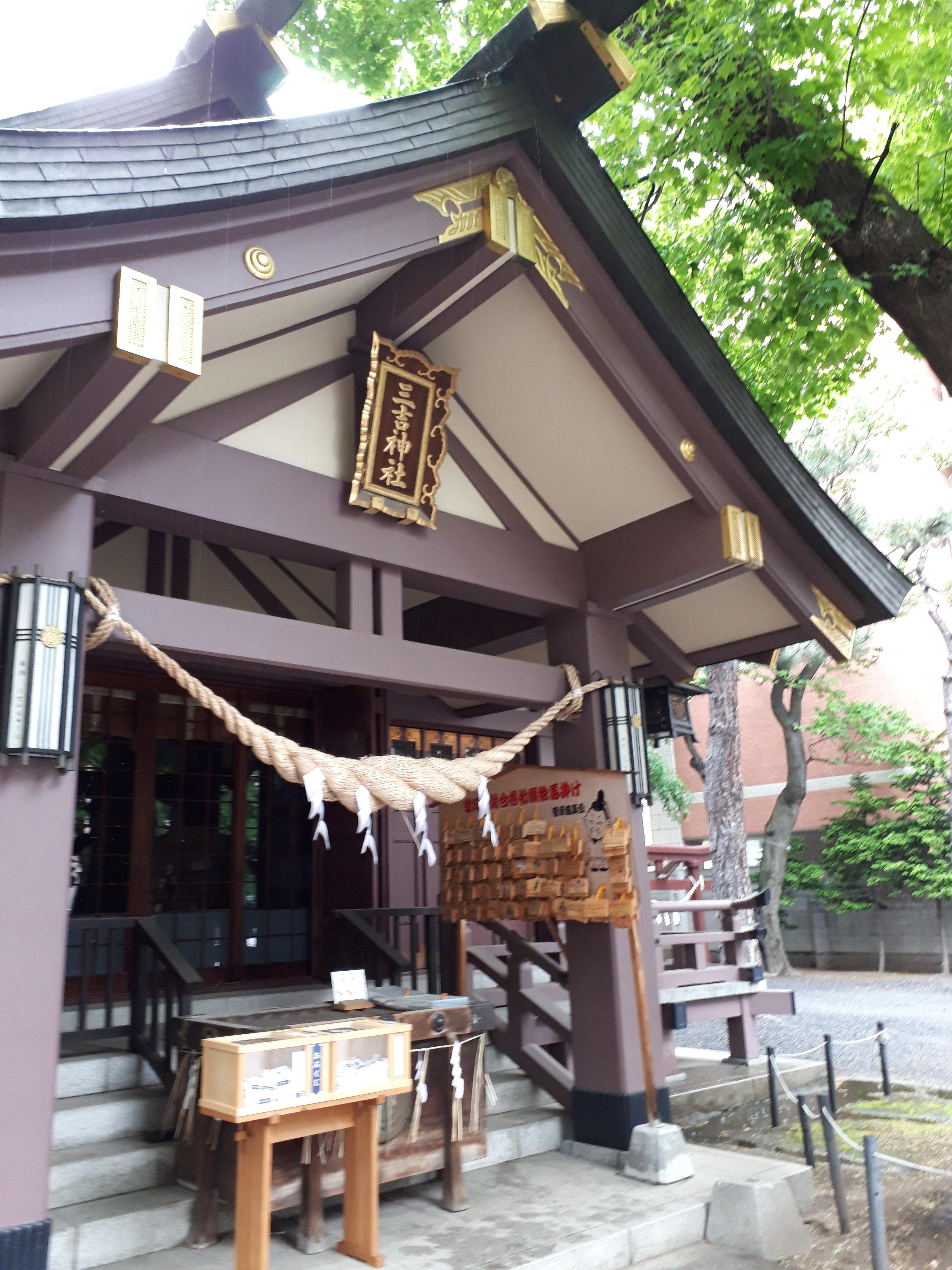三吉神社の本殿