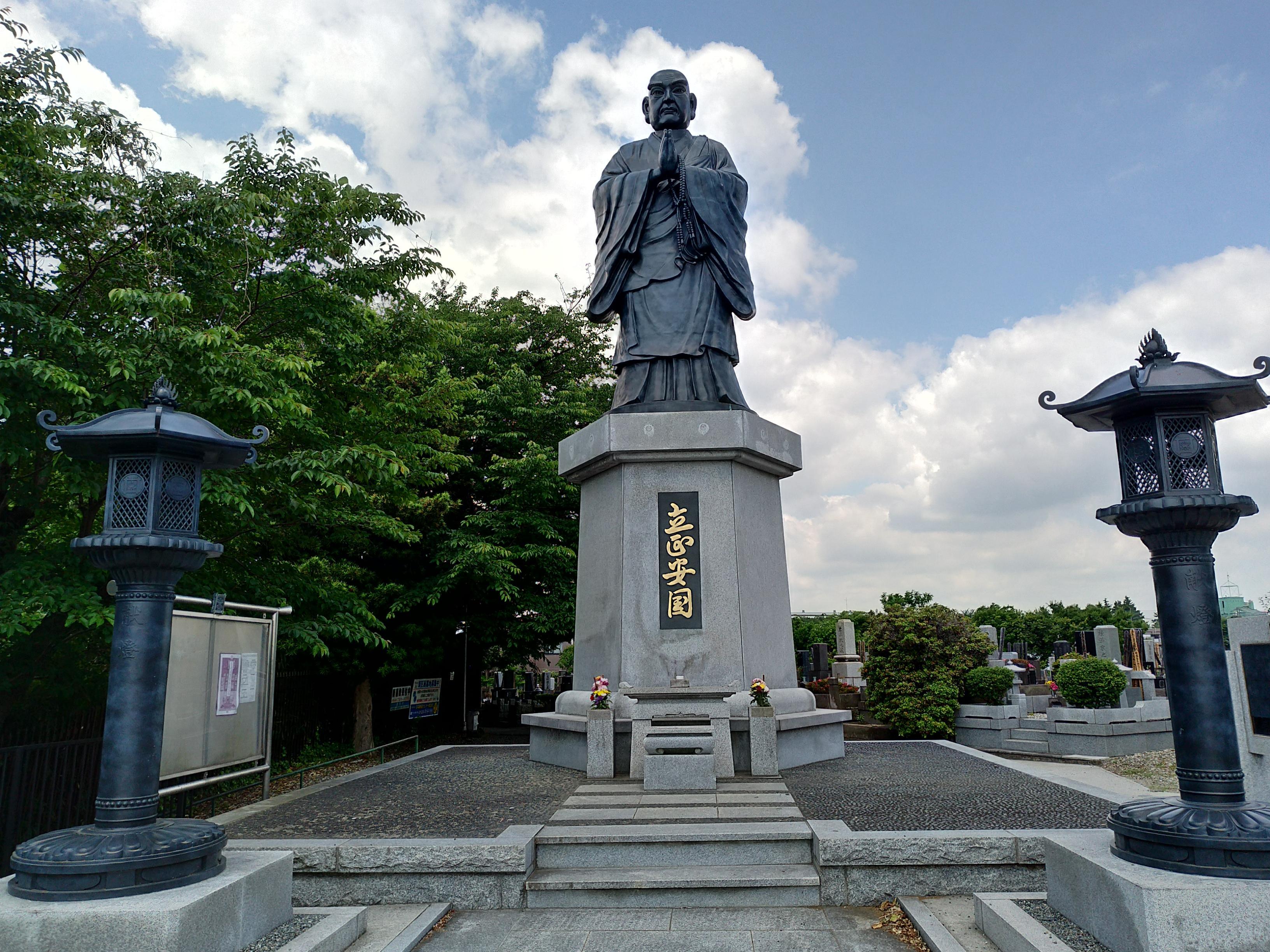 常照寺の像