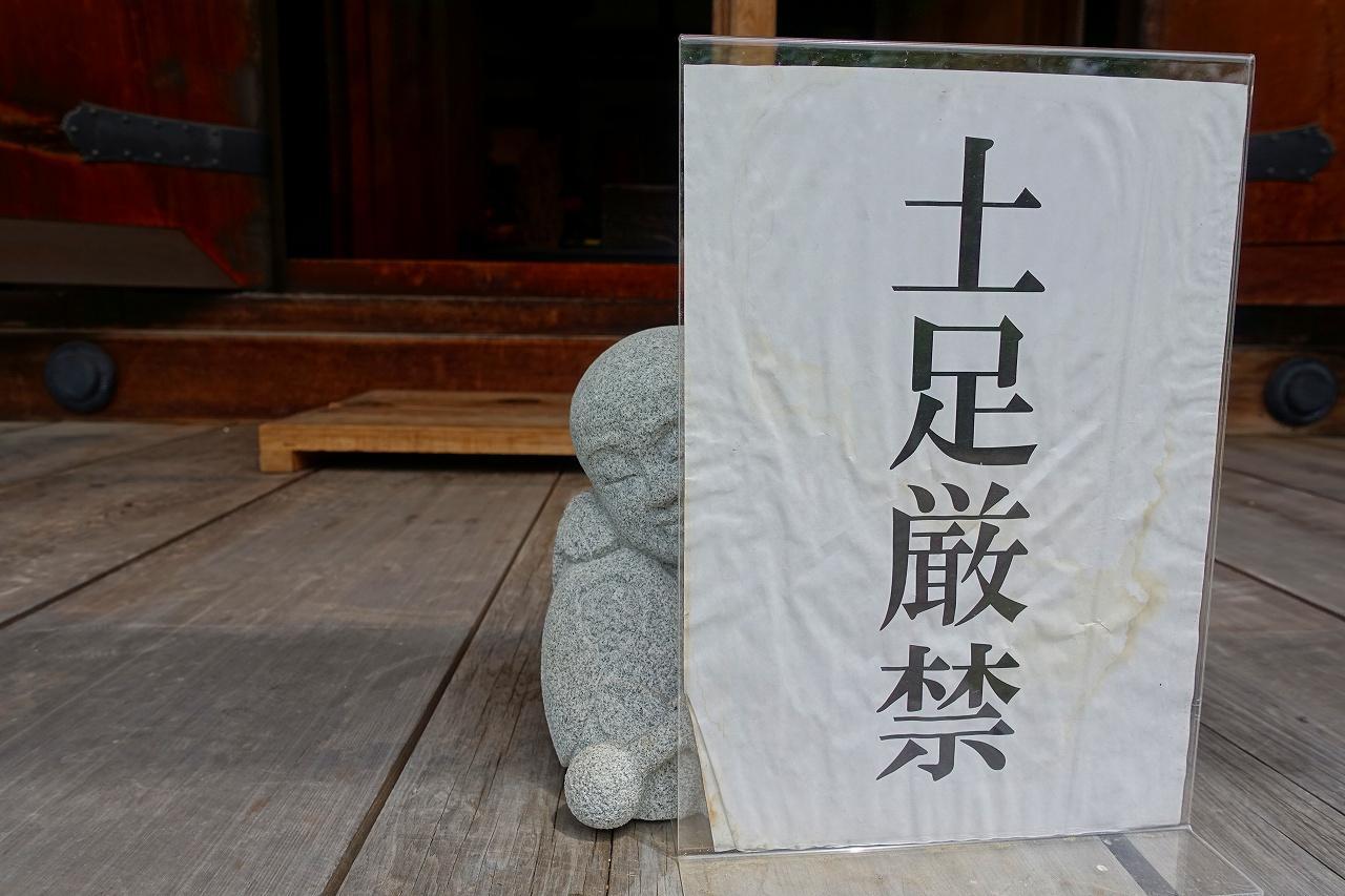 南法華寺(壷阪寺)の地蔵