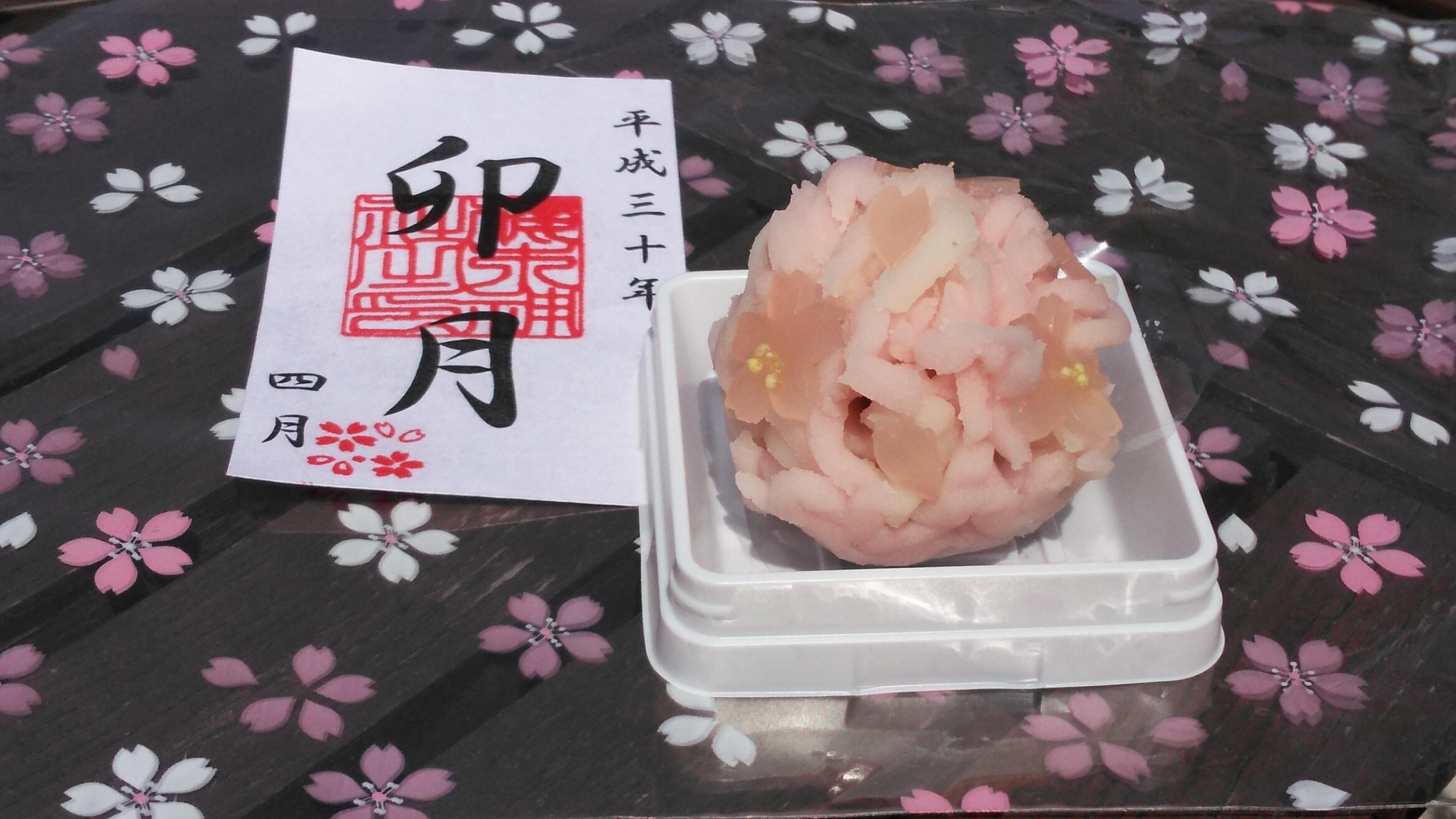 櫻木神社の行事・ご供養
