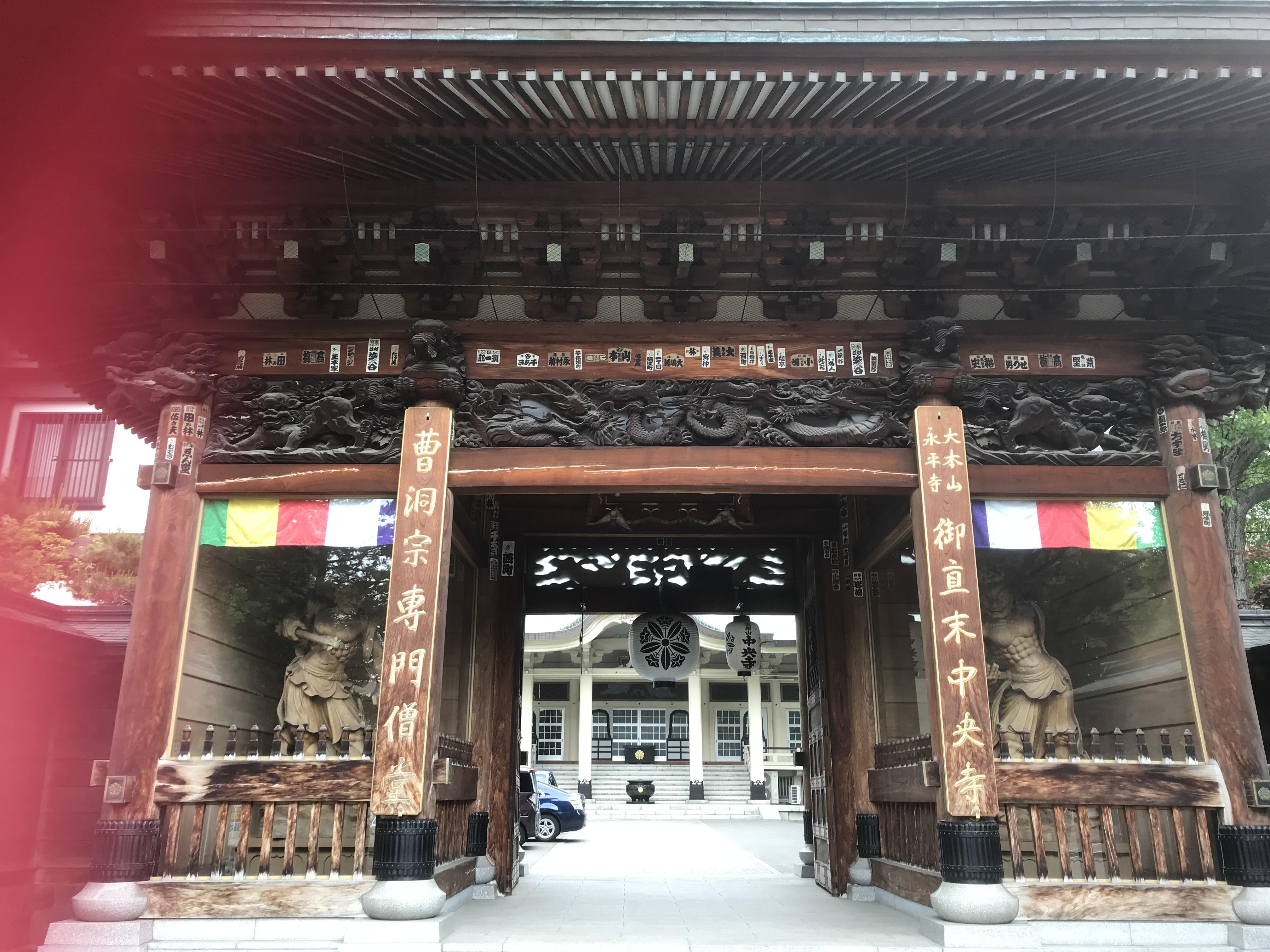 中央寺の山門