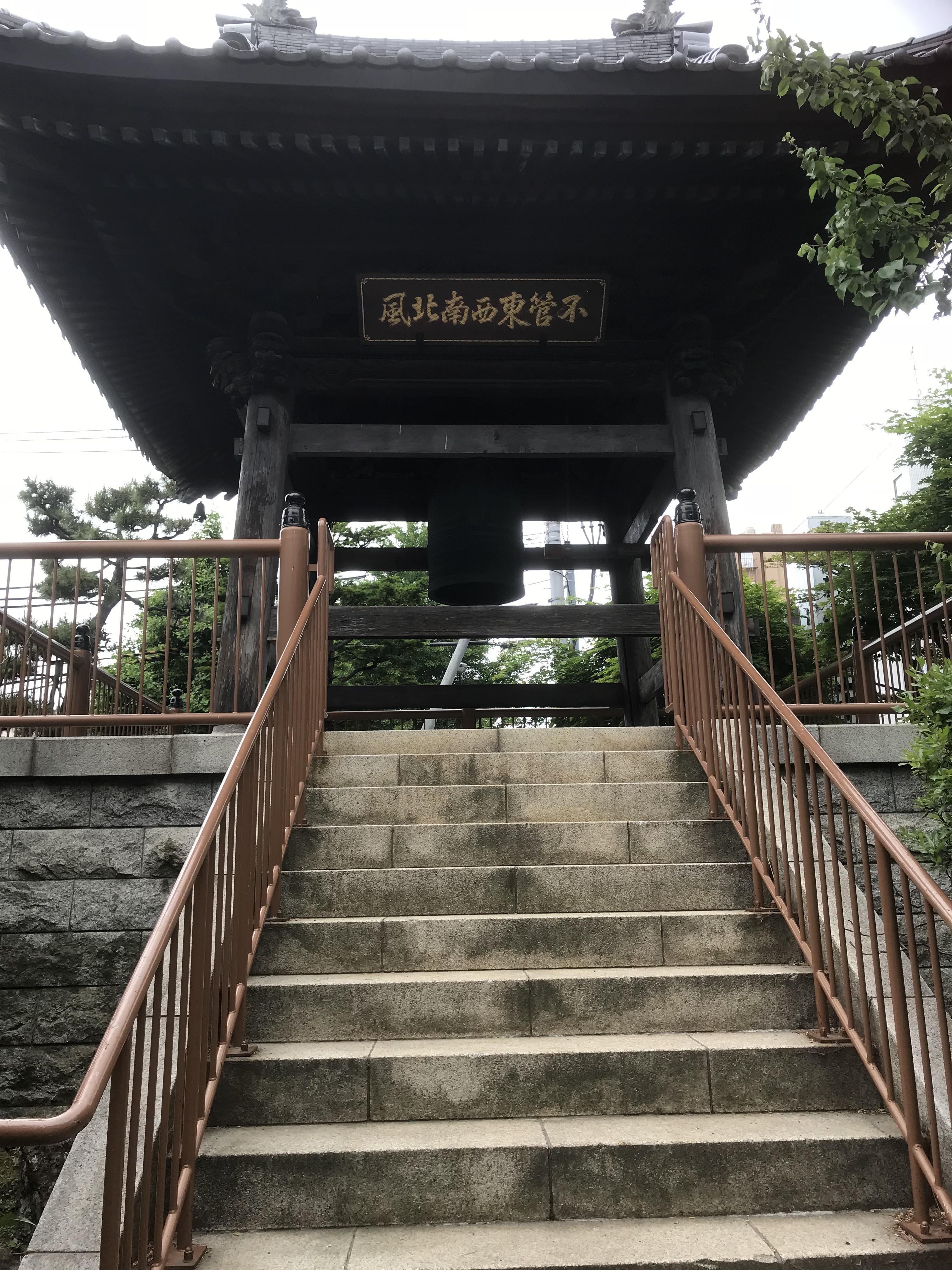 中央寺の建物その他