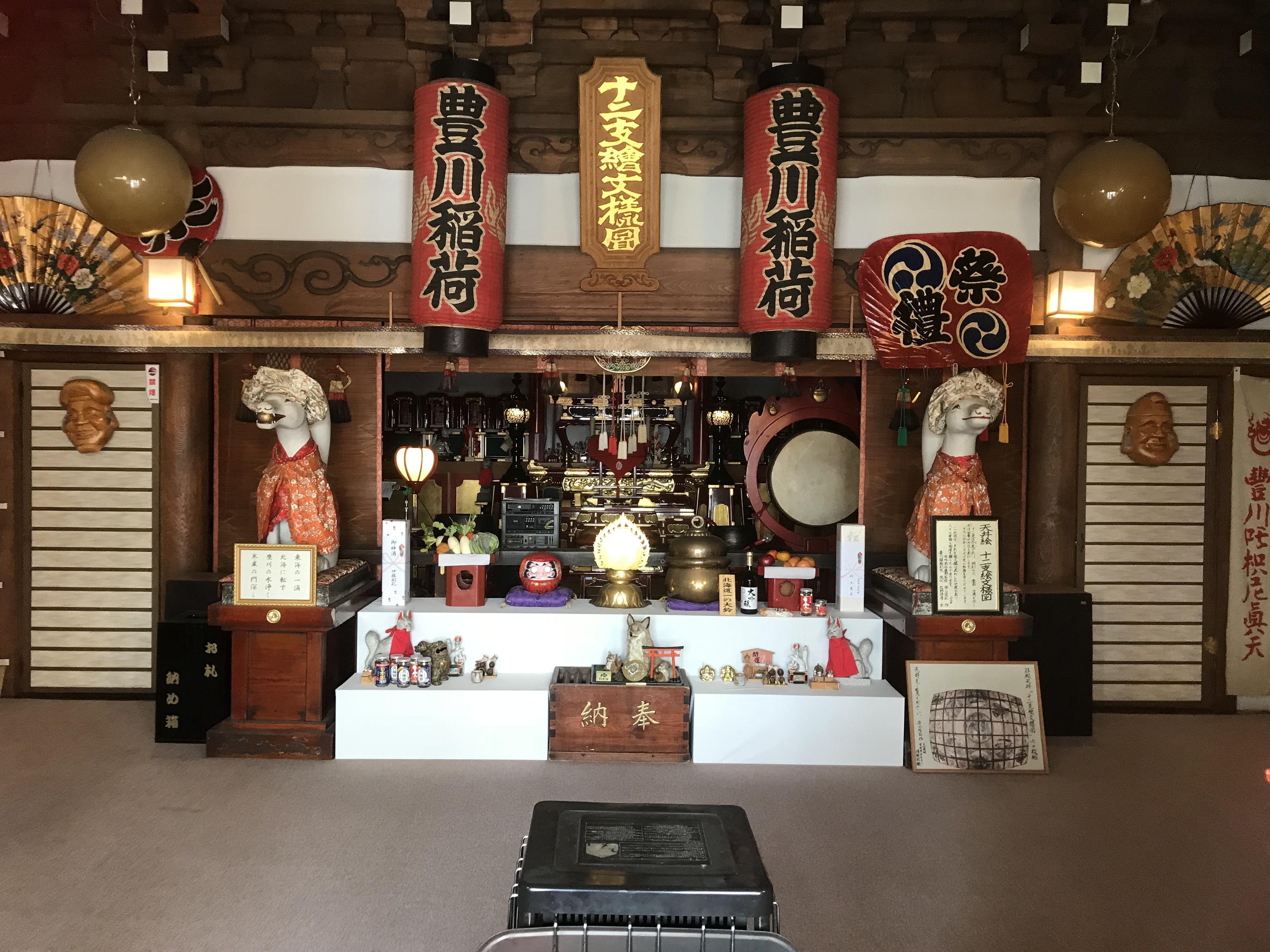 豊川稲荷札幌別院(玉宝禅寺)の本殿