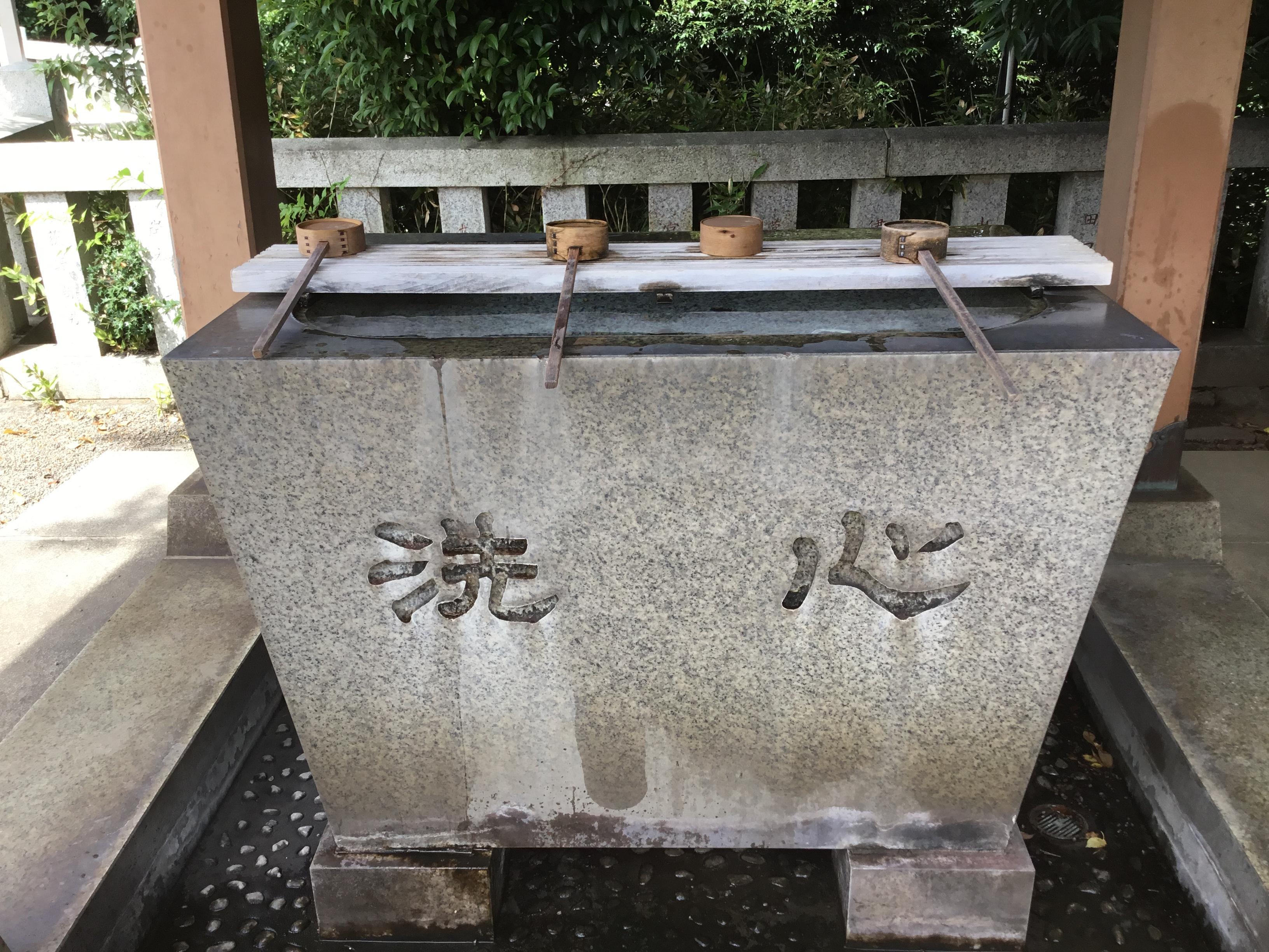 赤羽八幡神社の手水