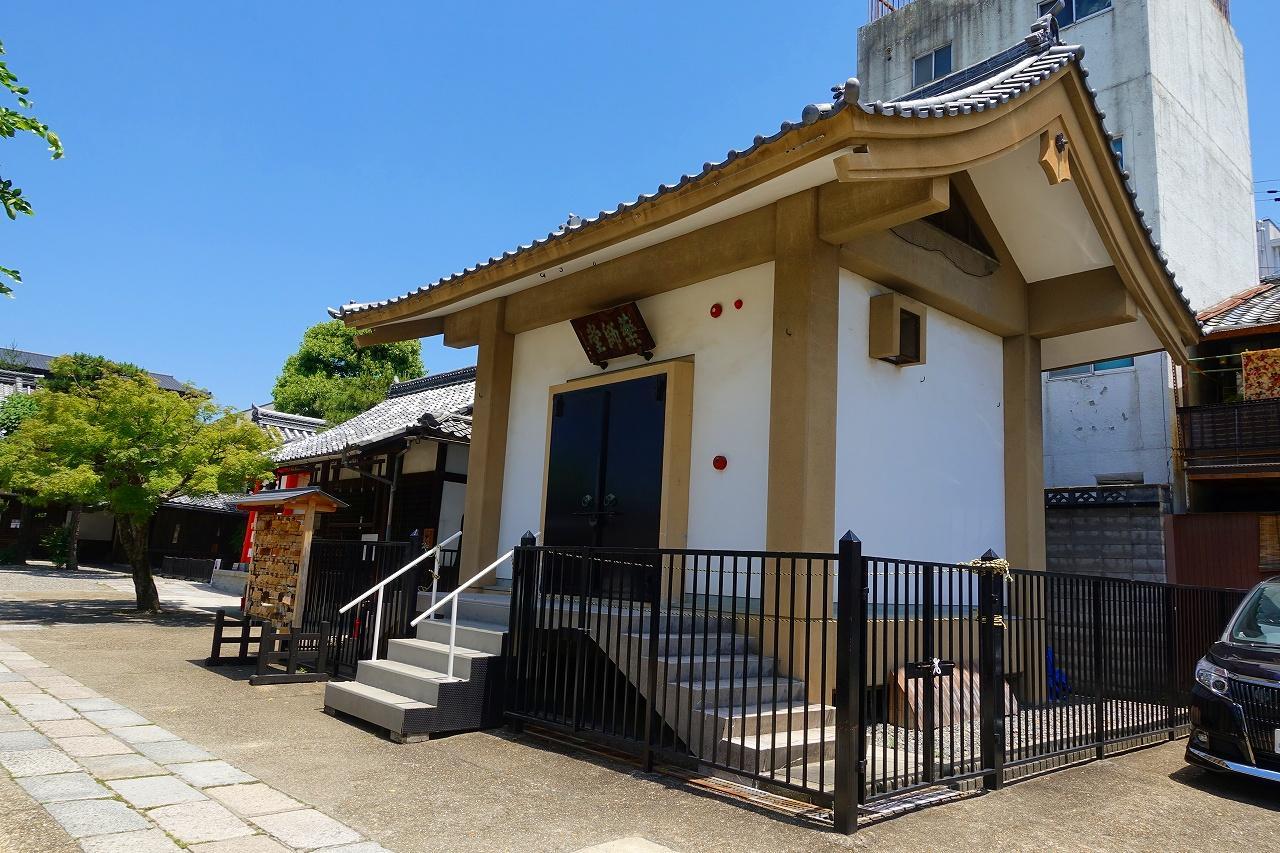 六道珍皇寺の建物その他