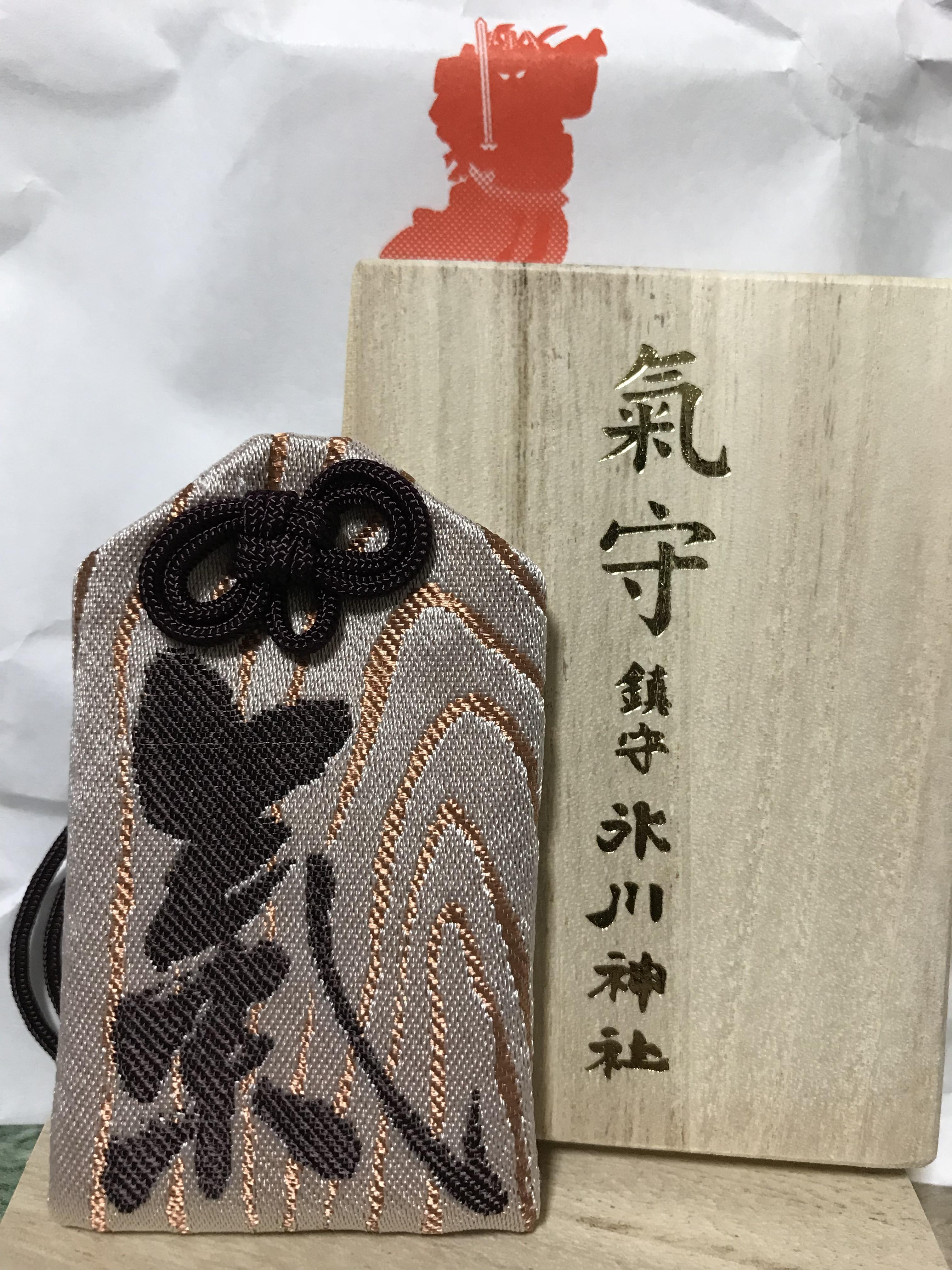 鎮守氷川神社のお守り