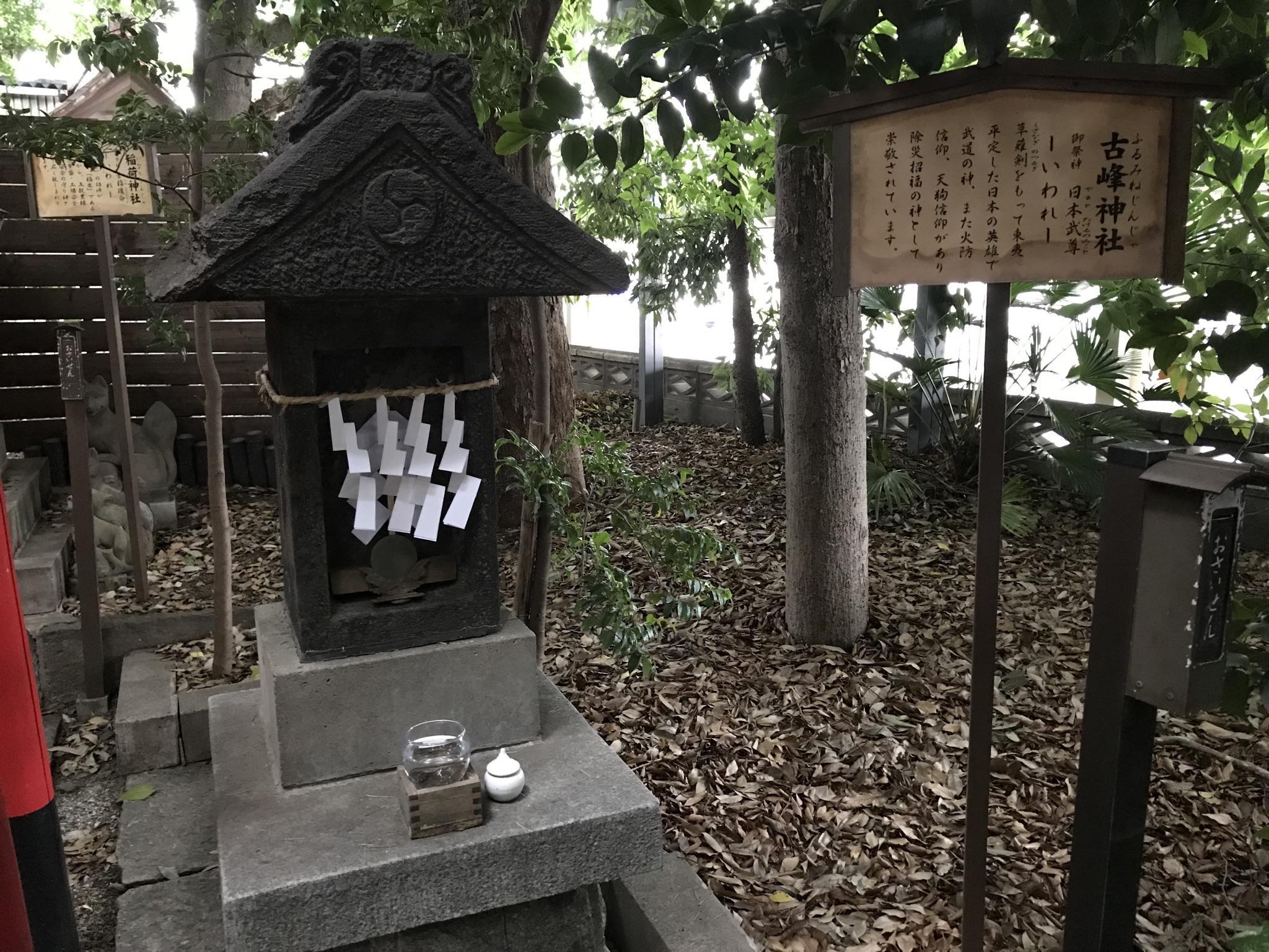 鎮守氷川神社の末社