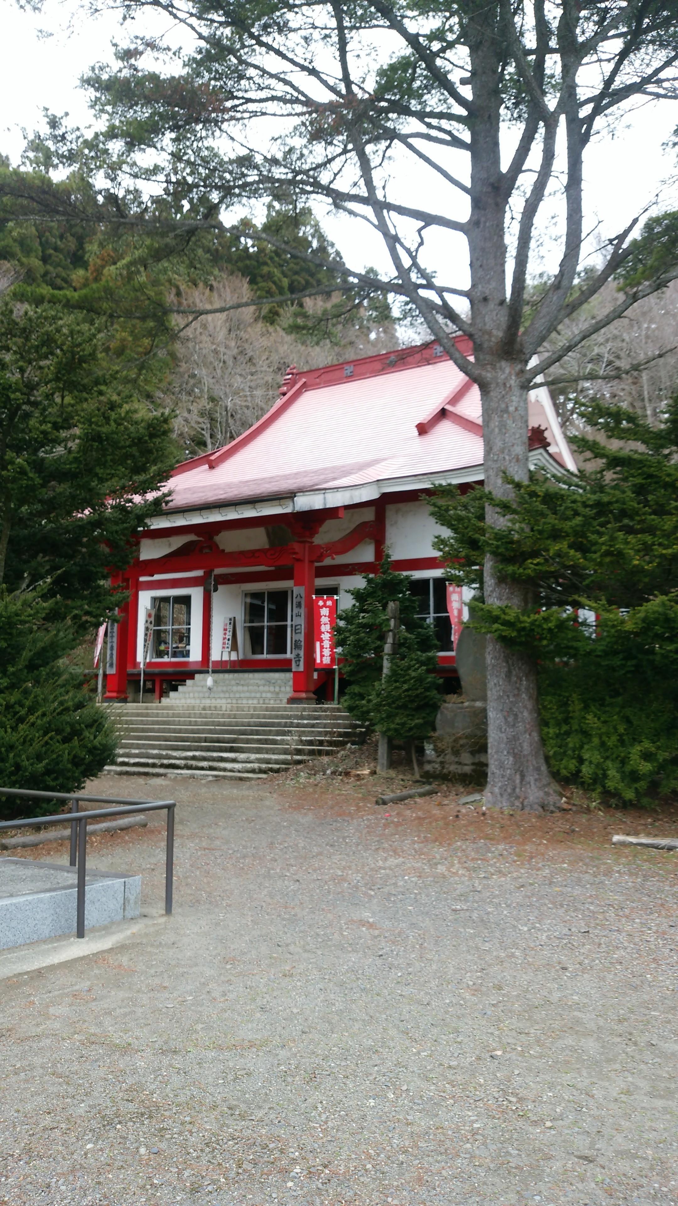 日輪寺の建物その他