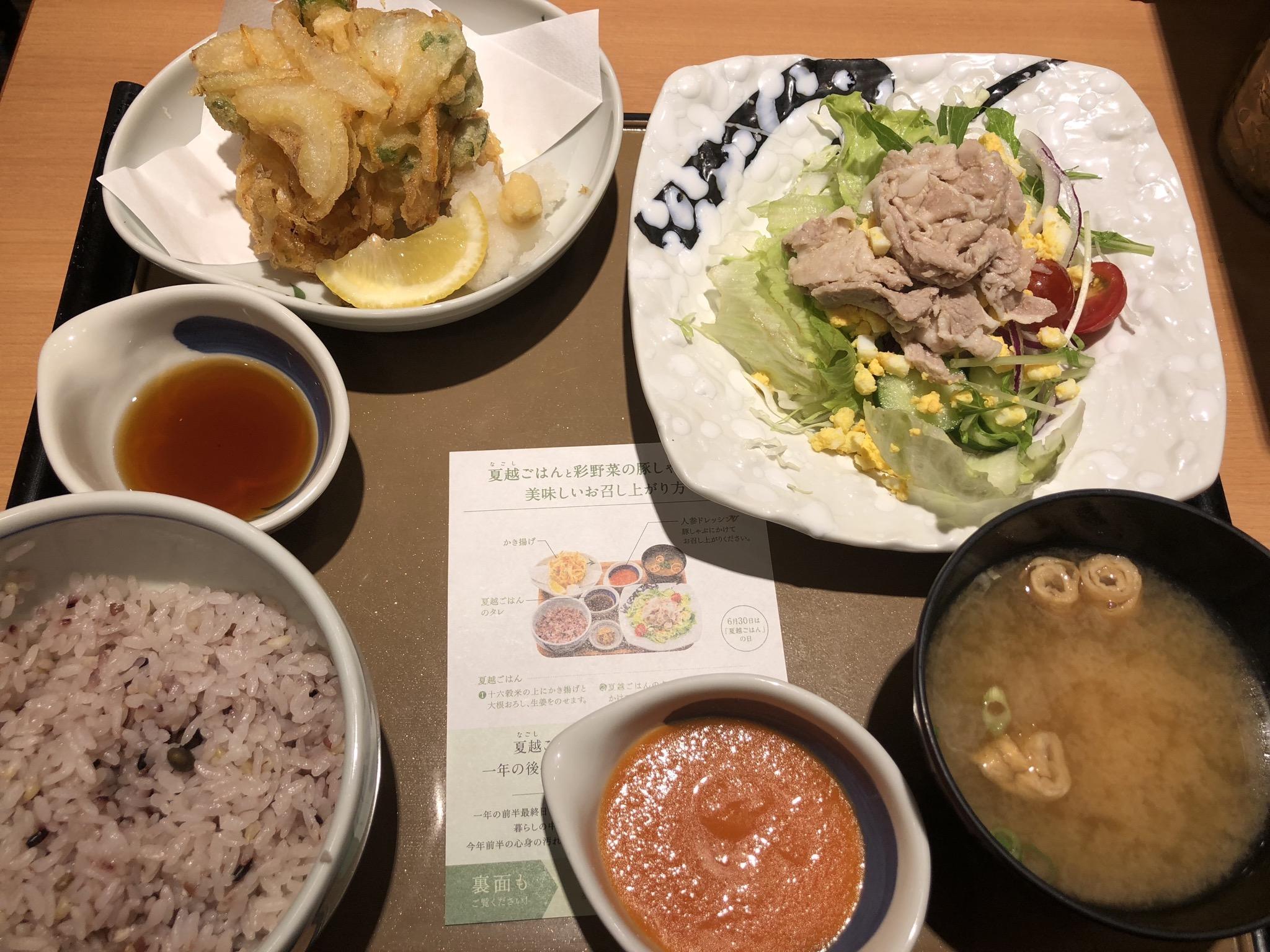 金王八幡宮の食事