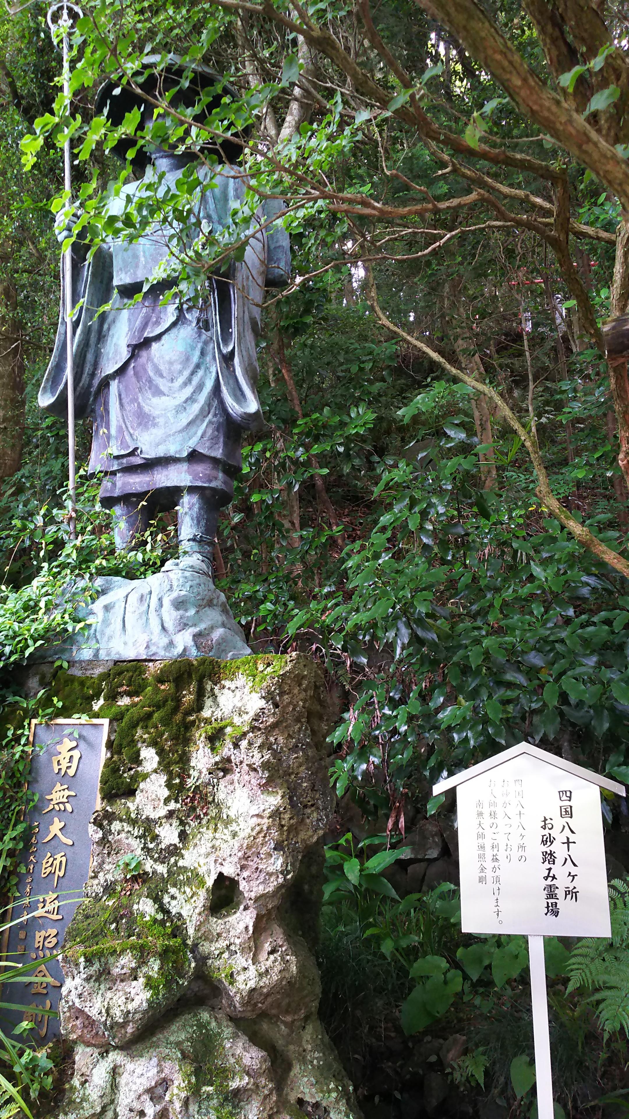 持寳院(多気不動尊)の像