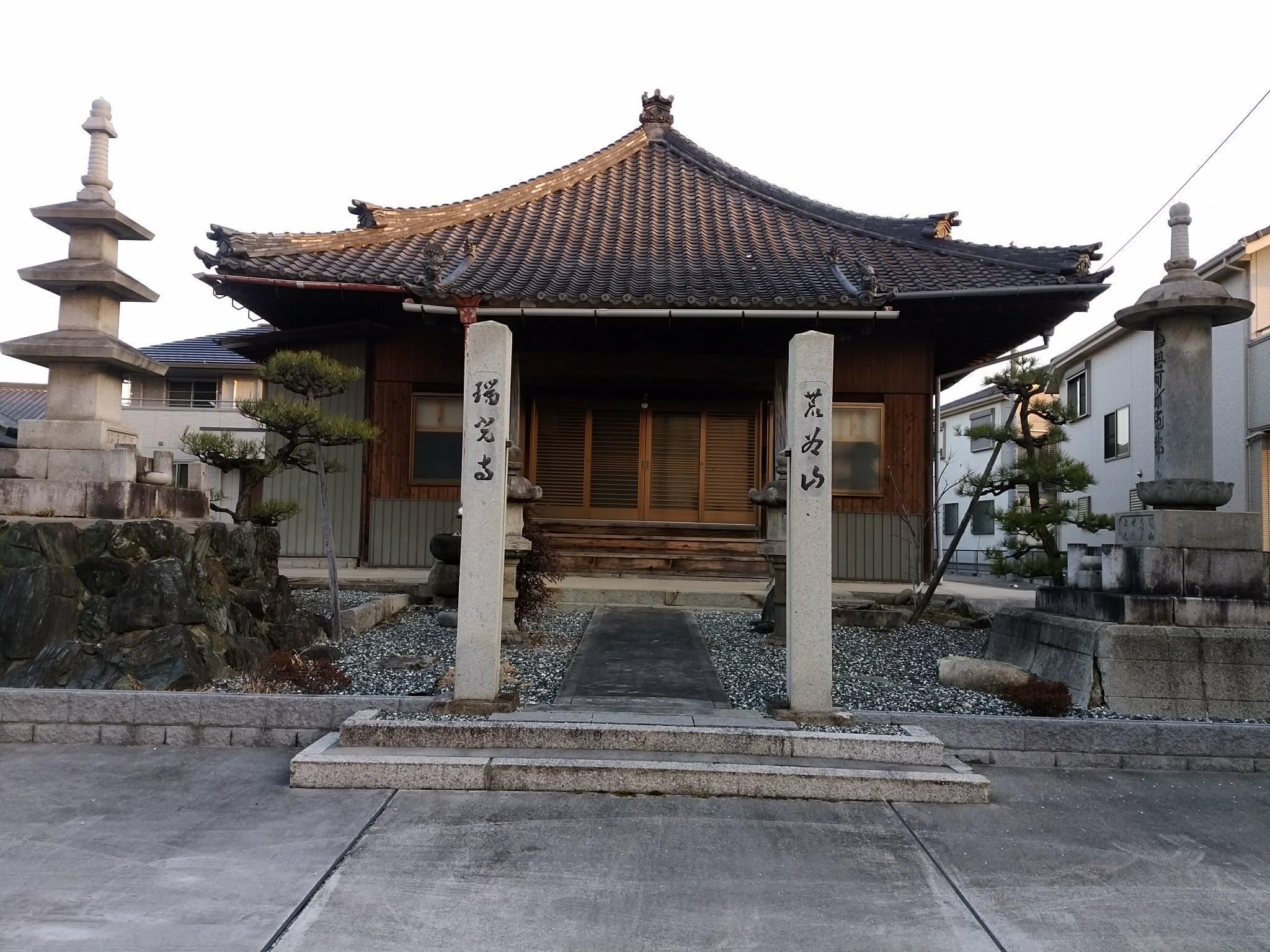 荒谷山 瑞光寺の本殿