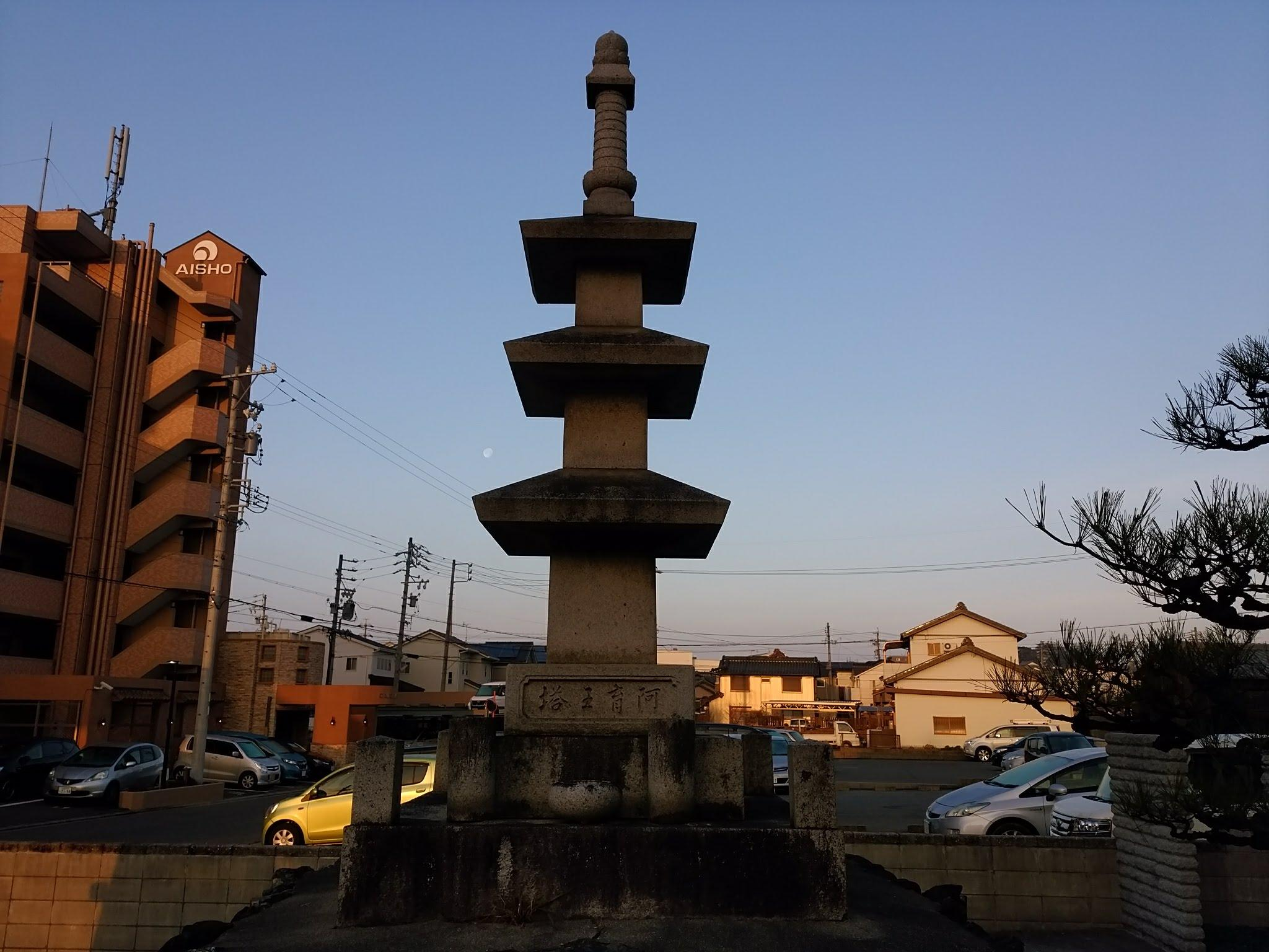荒谷山 瑞光寺の塔