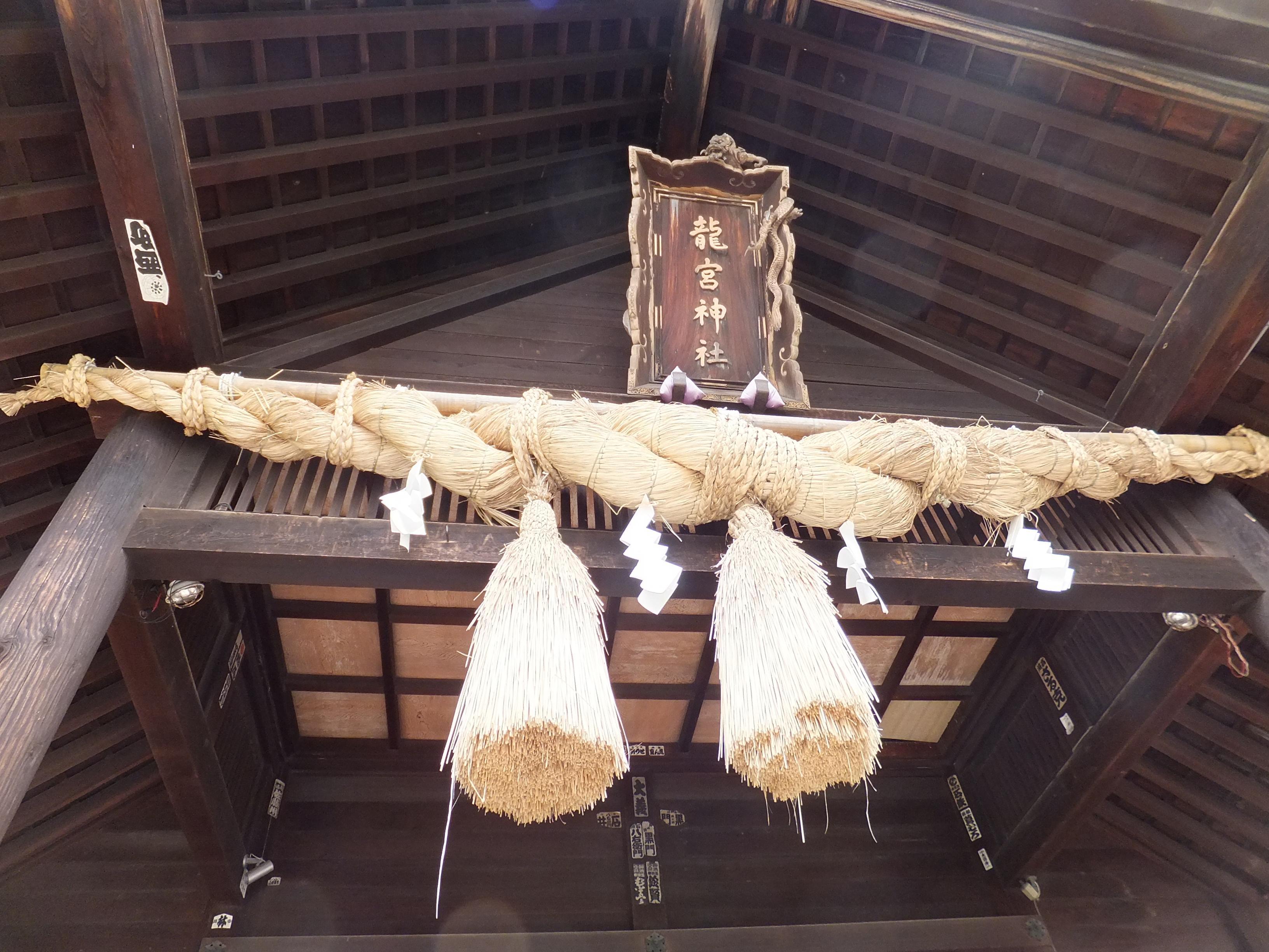 龍宮神社の建物その他