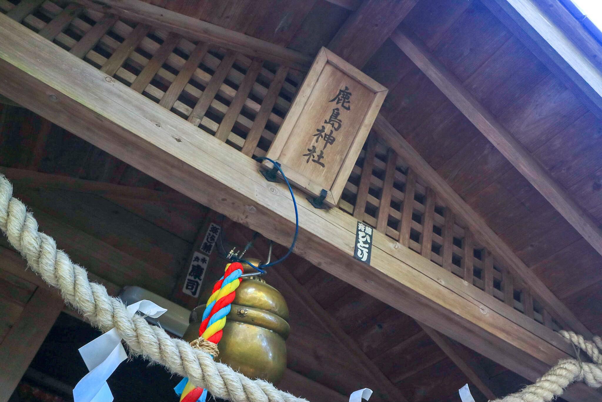 大崎八幡宮の末社