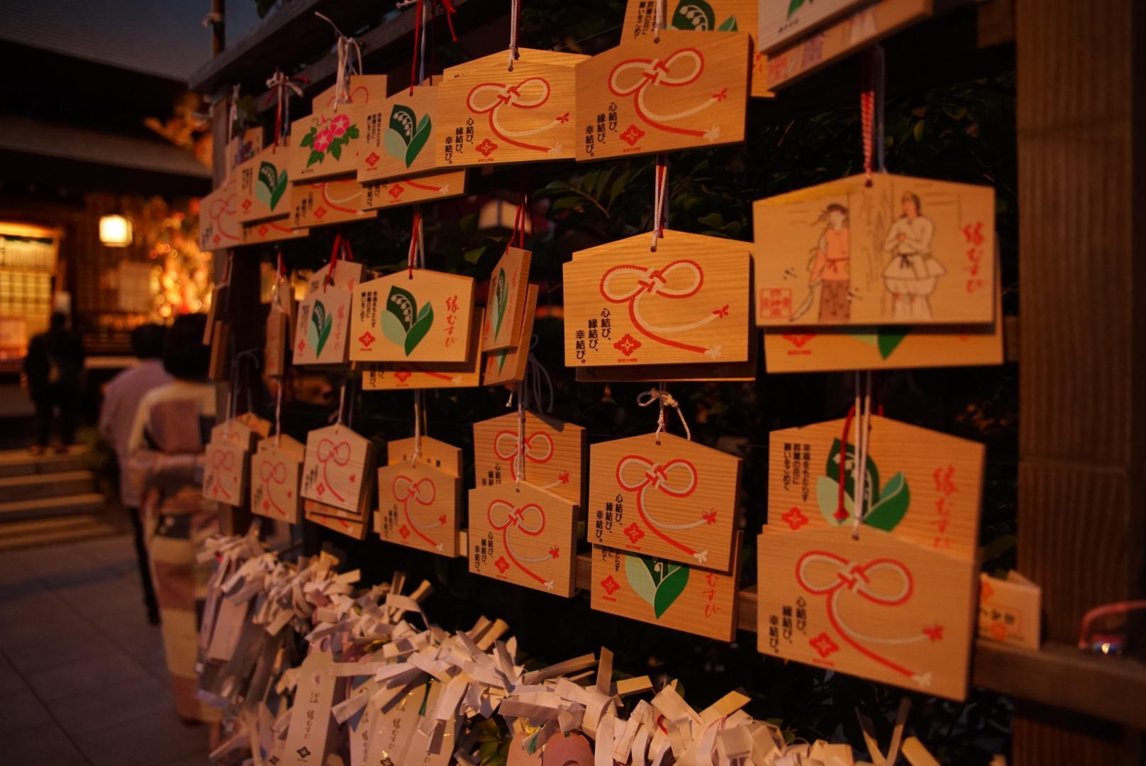 東京大神宮の絵馬
