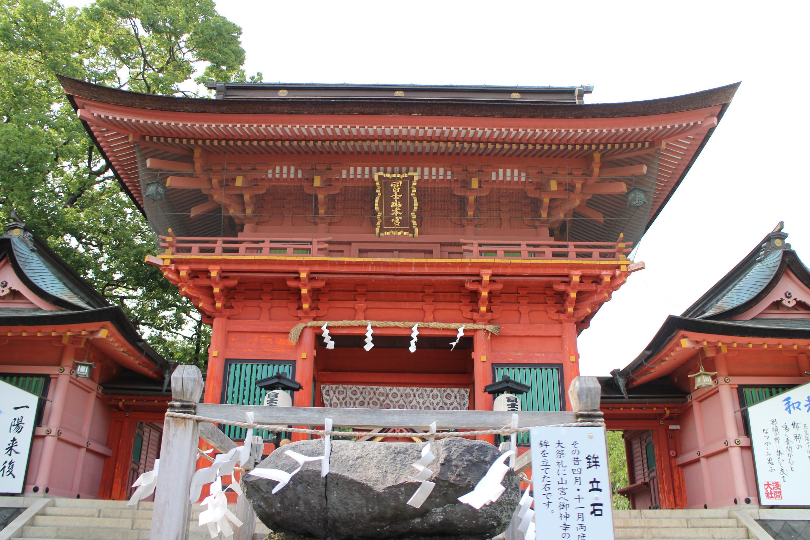 富士山本宮浅間大社の山門