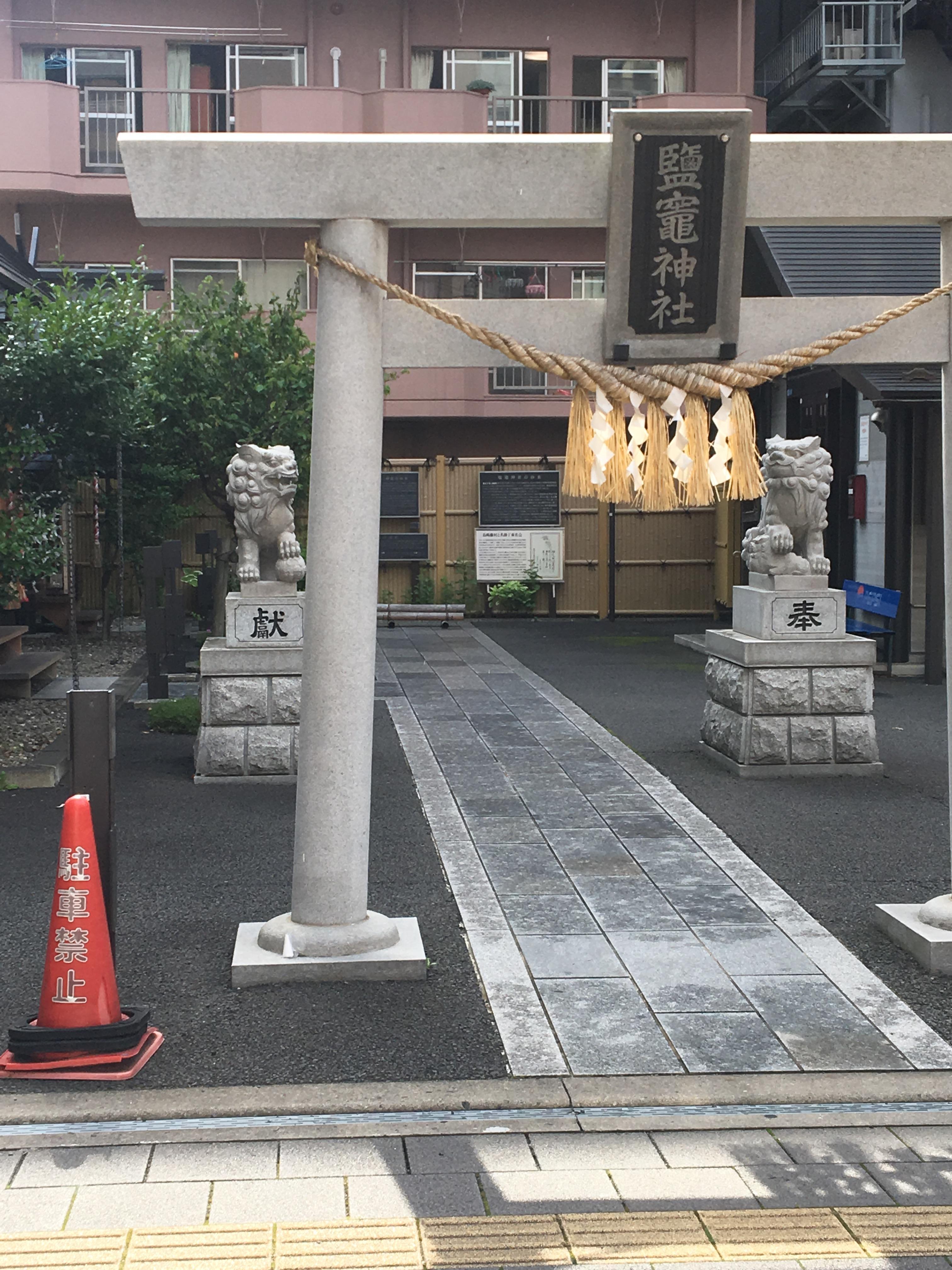 塩釜神社の鳥居