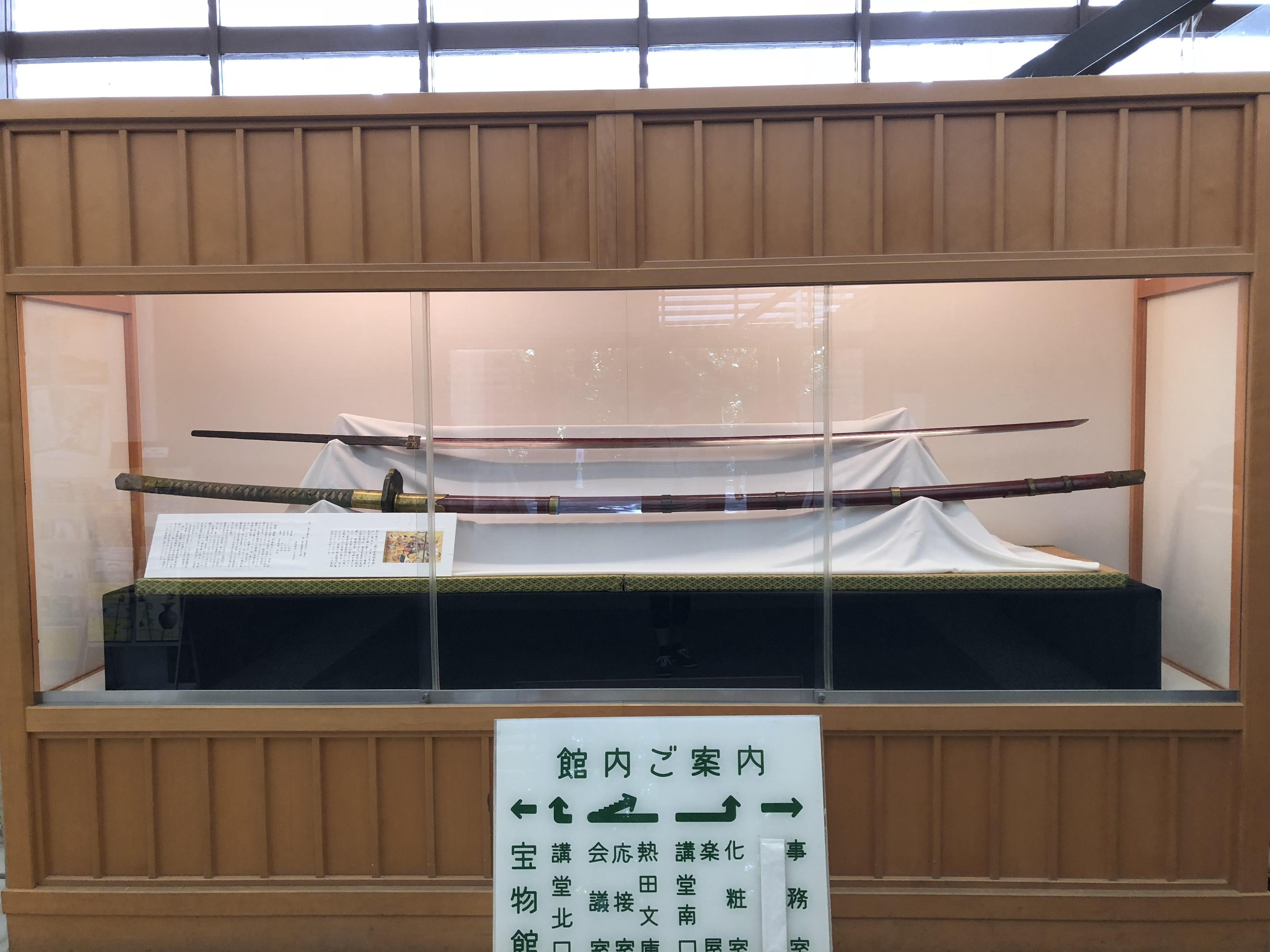 熱田神宮の芸術