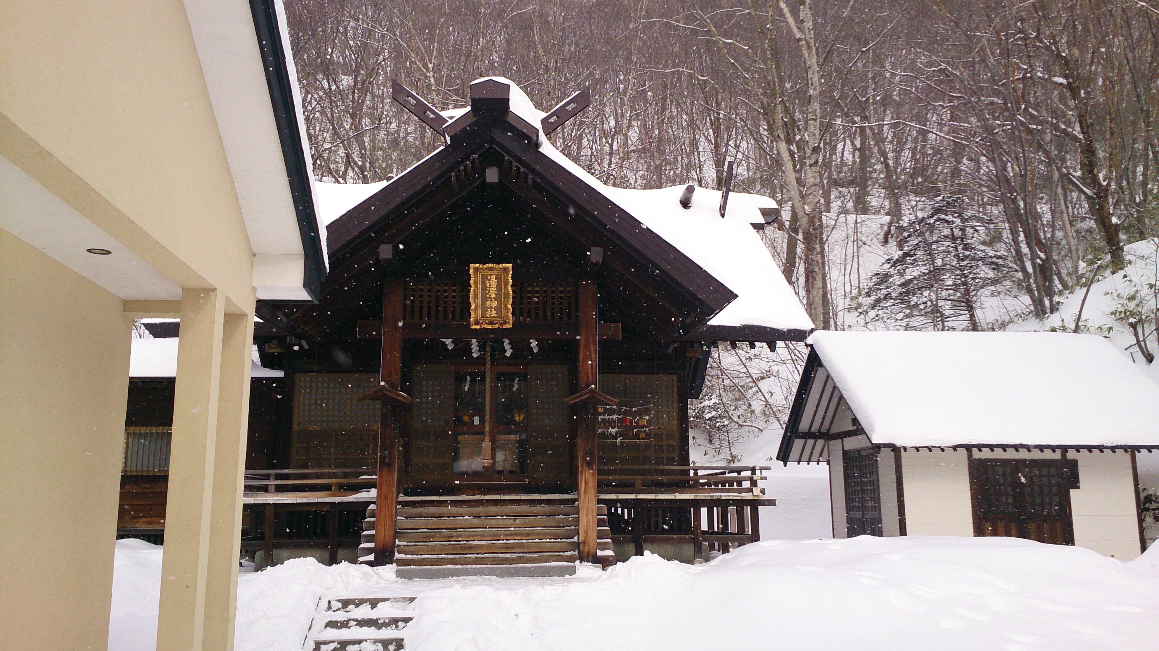 湯澤神社の本殿