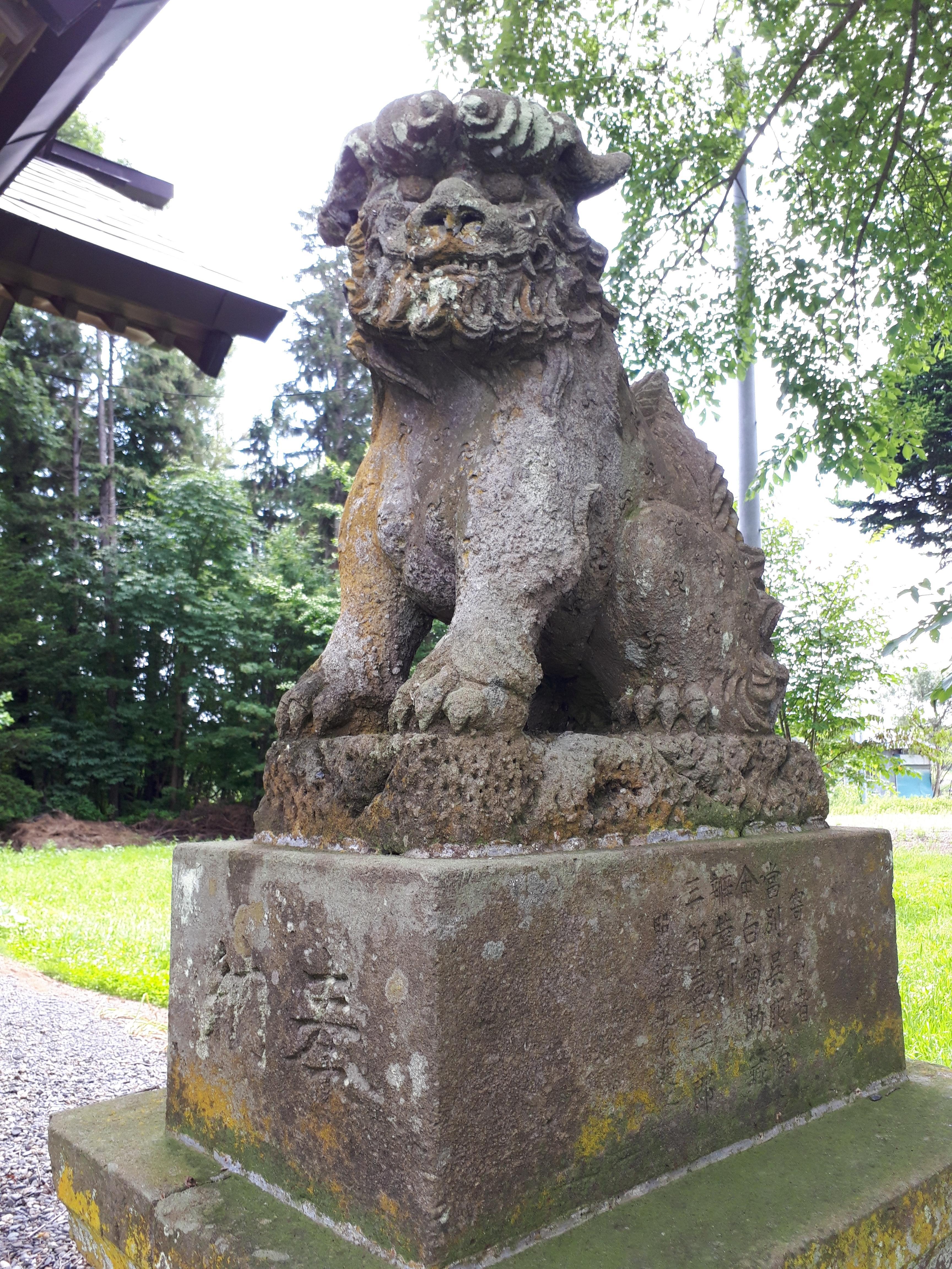 辨華別神社の狛犬