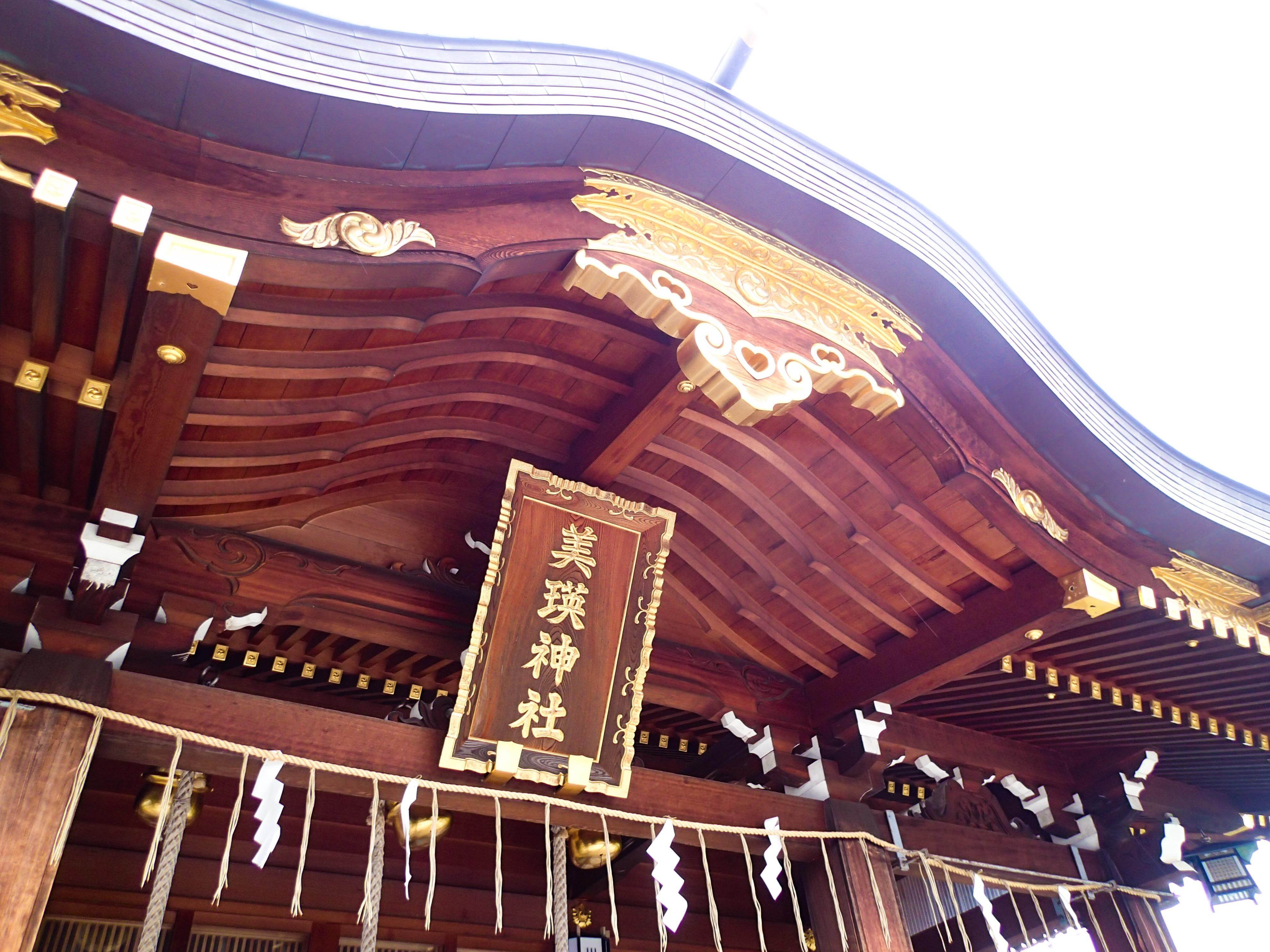 美瑛神社の本殿