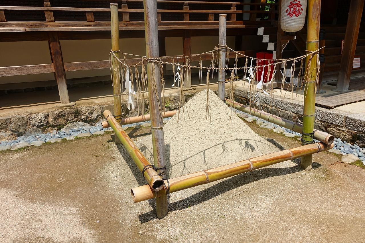 宇治上神社の庭園