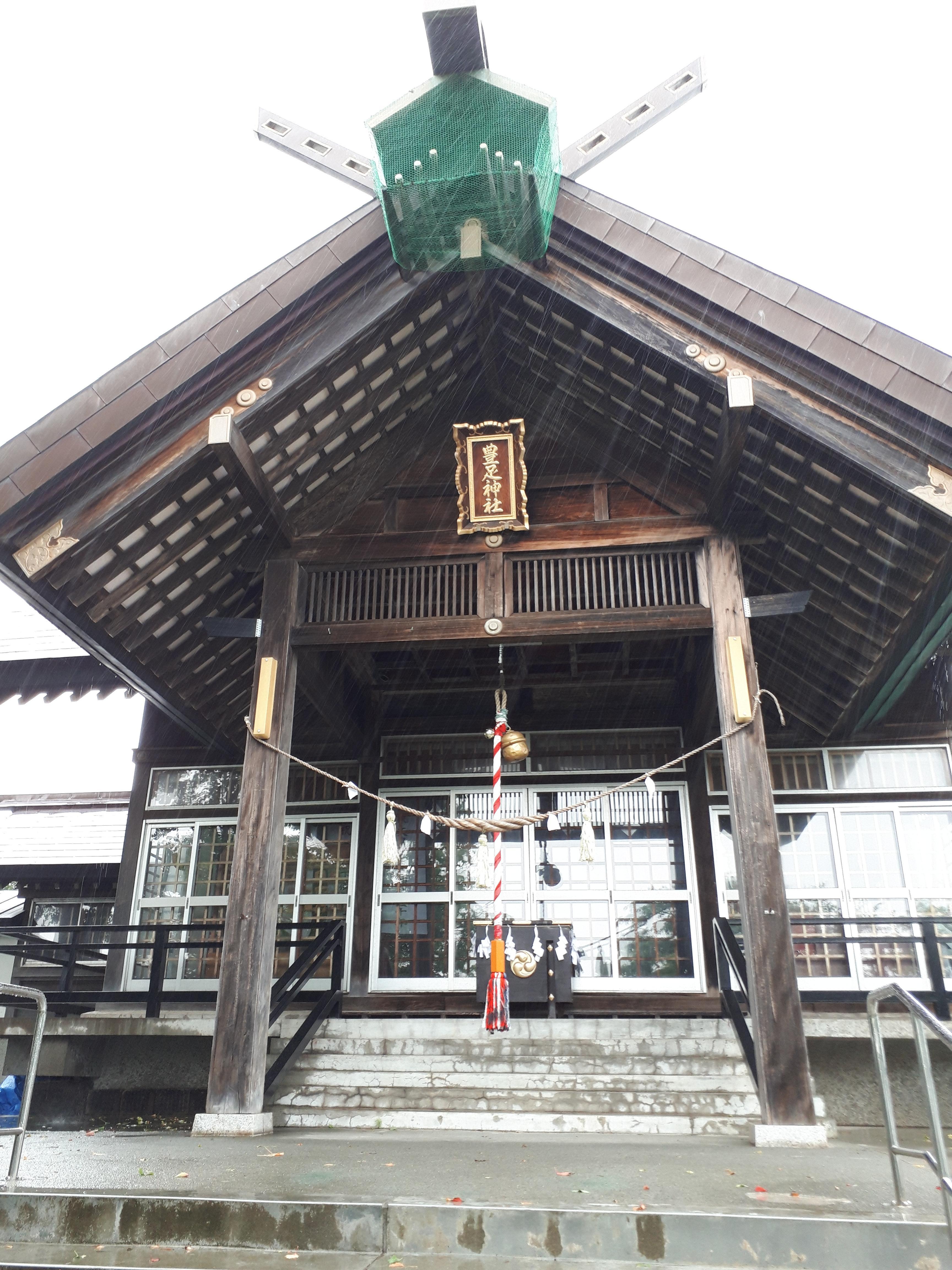 豊足神社の本殿