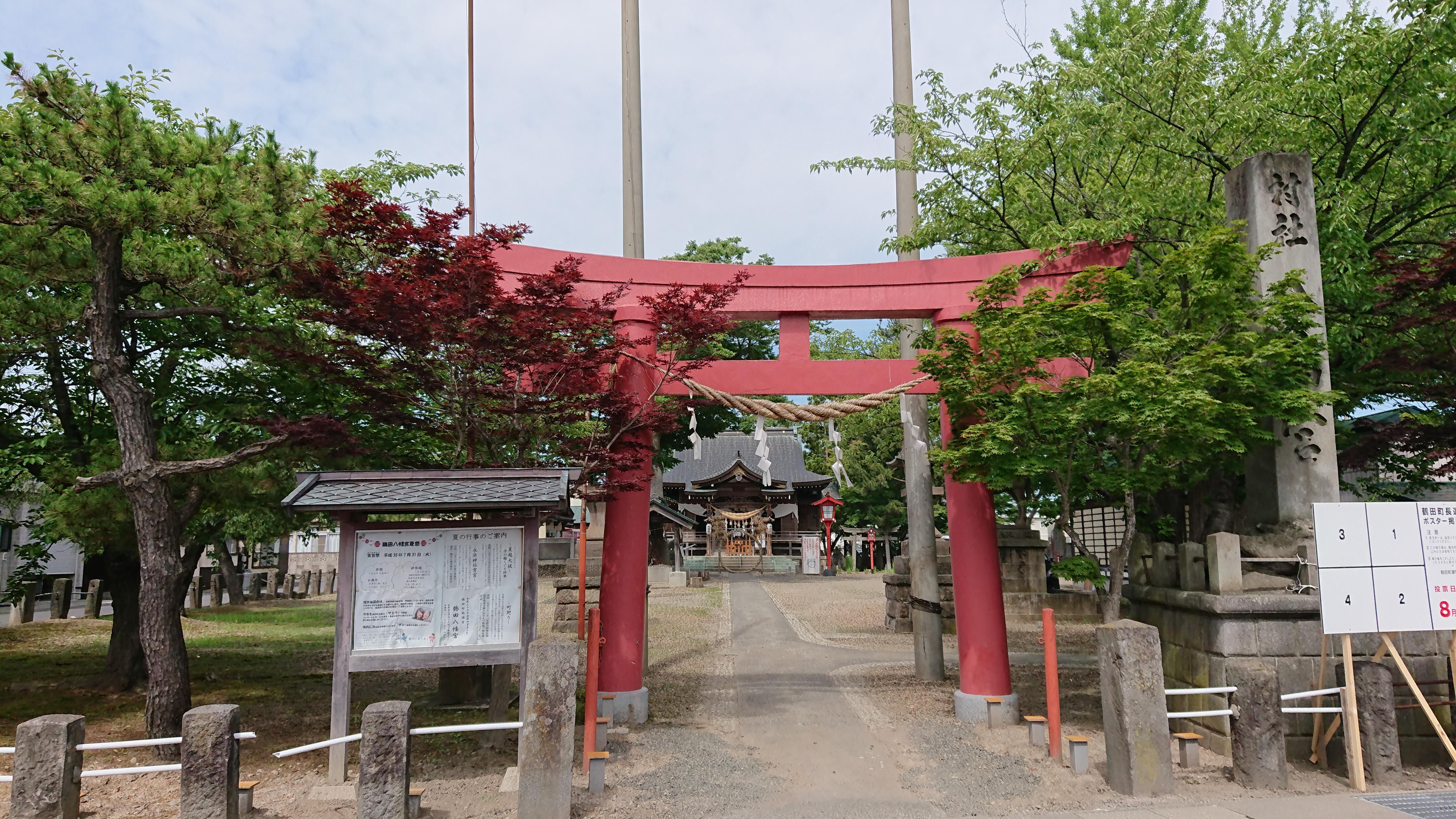 鶴田八幡宮の鳥居