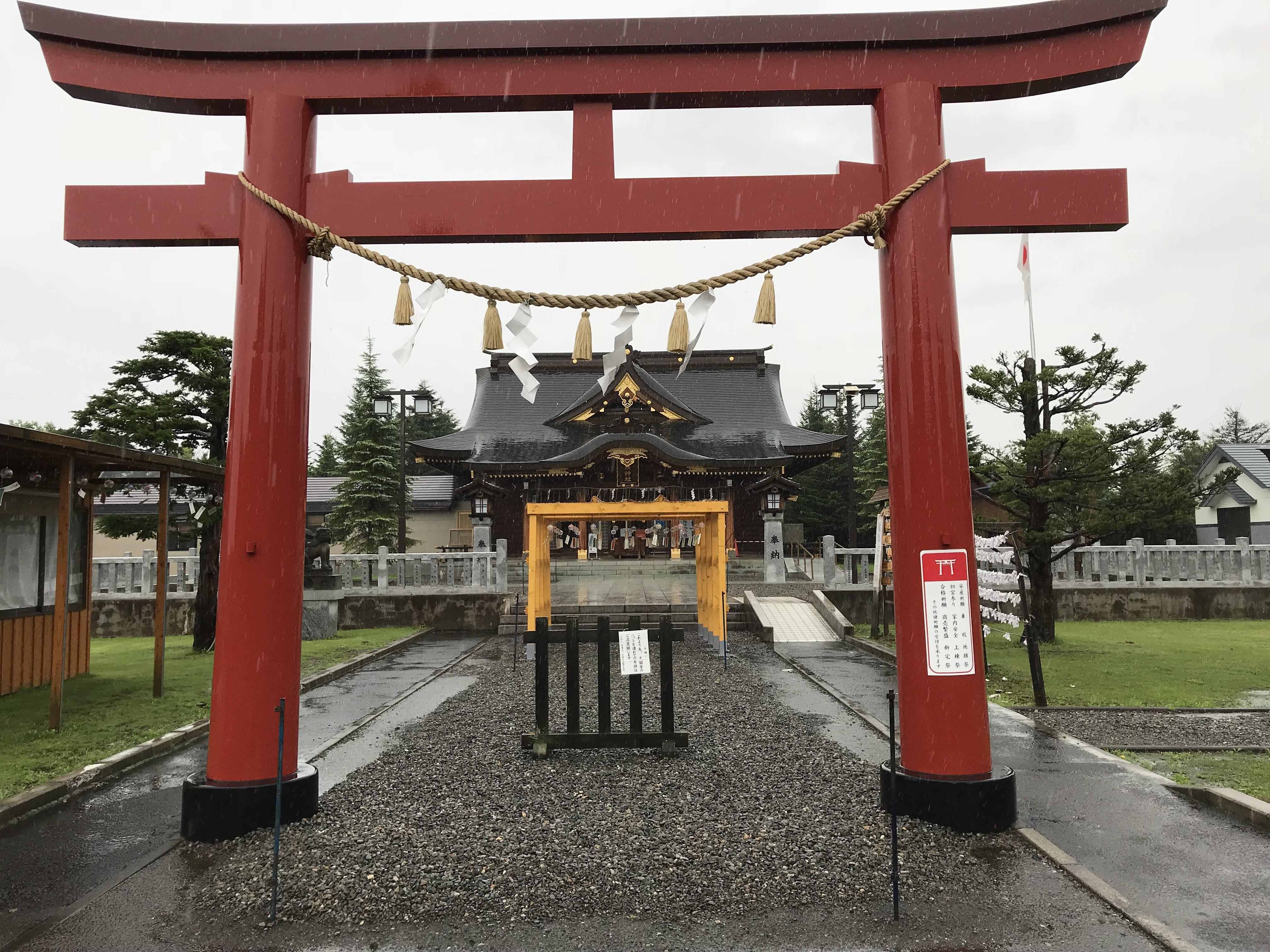 美瑛神社の鳥居