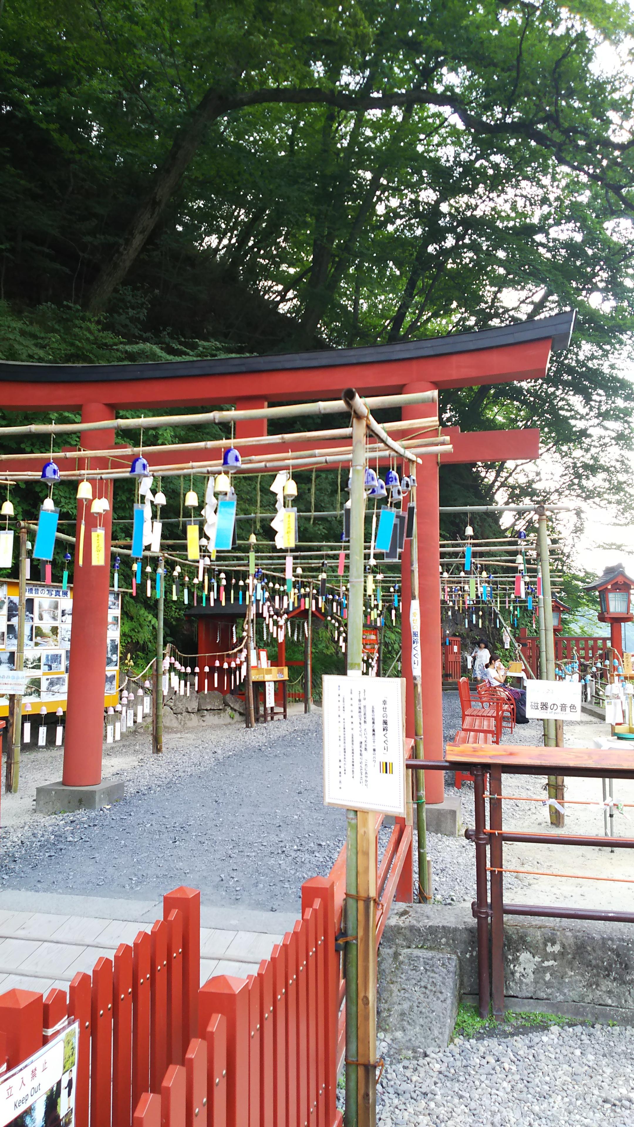 日光二荒山神社の周辺